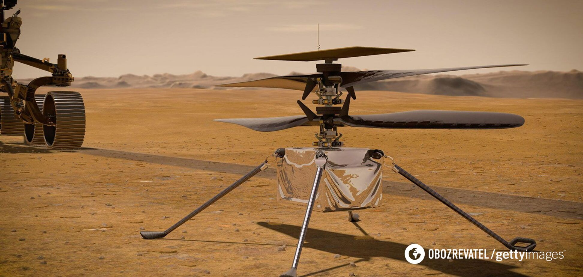 В NASA удачно совершили первый полет 'вертолета' на Марсе. Видео