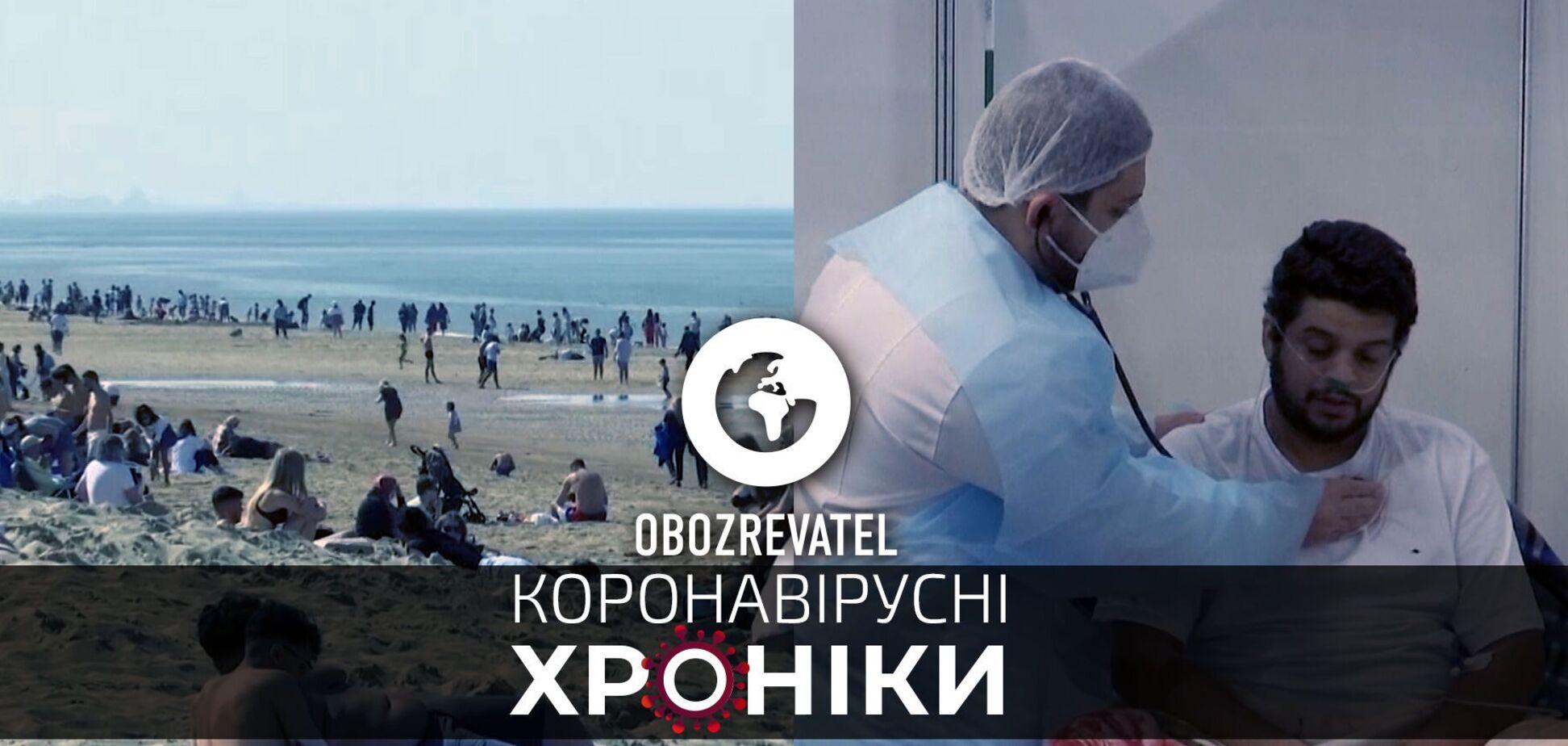 Бельгія відкриває кордони для туристів, а у Бразилії не вистачає ліків для боротьби з COVID-19 – коронавірусні хроніки