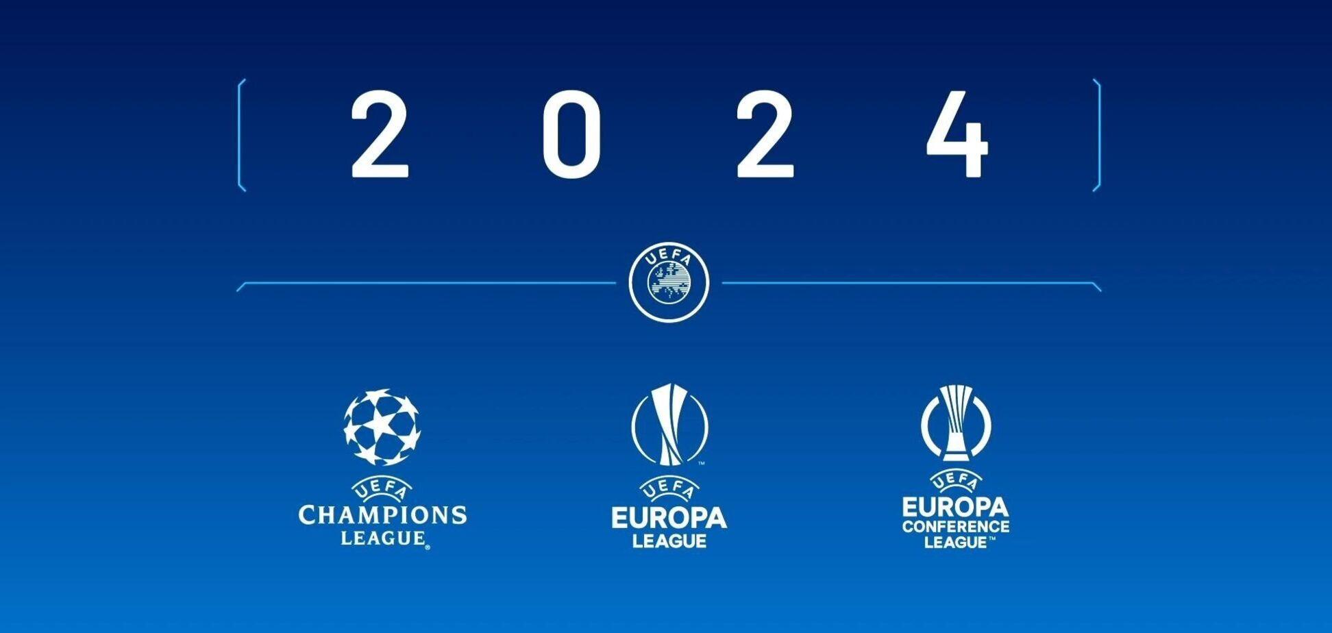 Лига чемпионов, Лига Европы и Лига конференций
