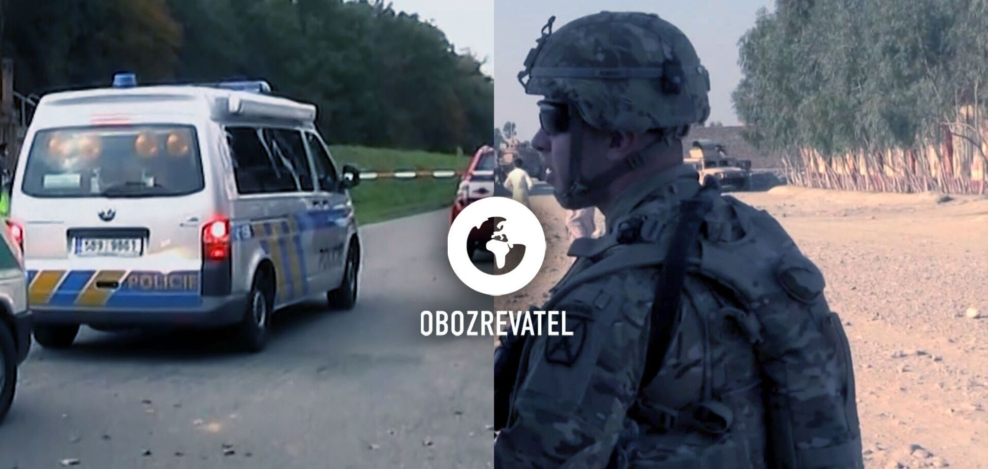 Выдворение чешских дипломатов из РФ и вывод американских войск из Афганистана – дайджест международных событий