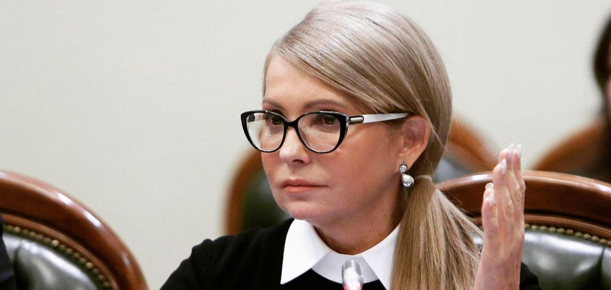 Тимошенко показала елегантну зачіску на нараді. Фото