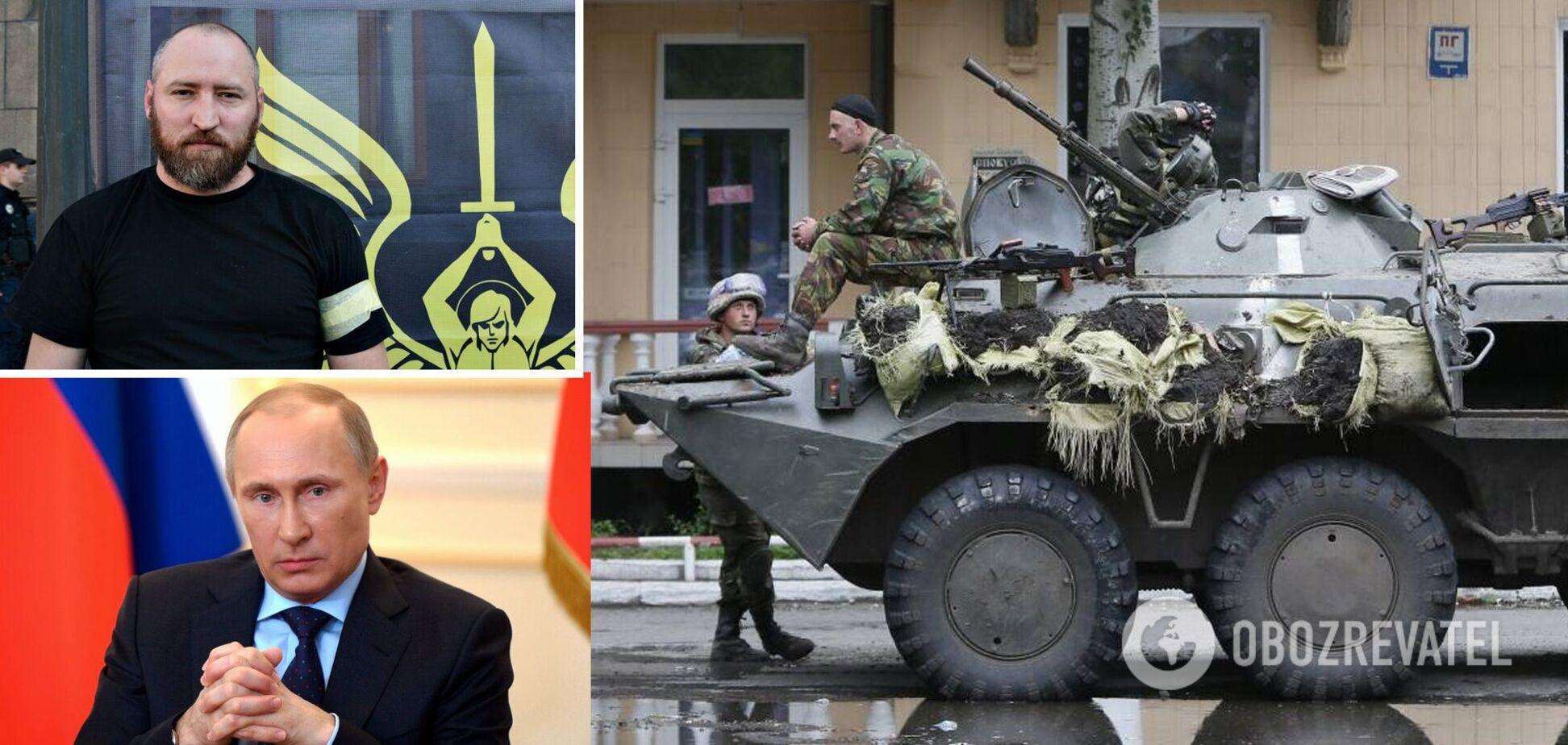 Мирослав Гай сказал, что задумала Россия на Донбассе