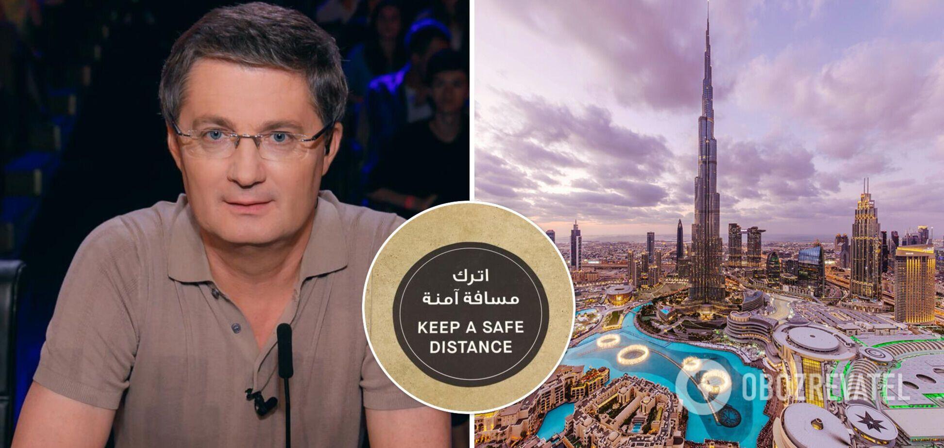 Кондратюк – про ситуацію з COVID-19 у Дубаї: скло в ресторанах і носіння масок всюди