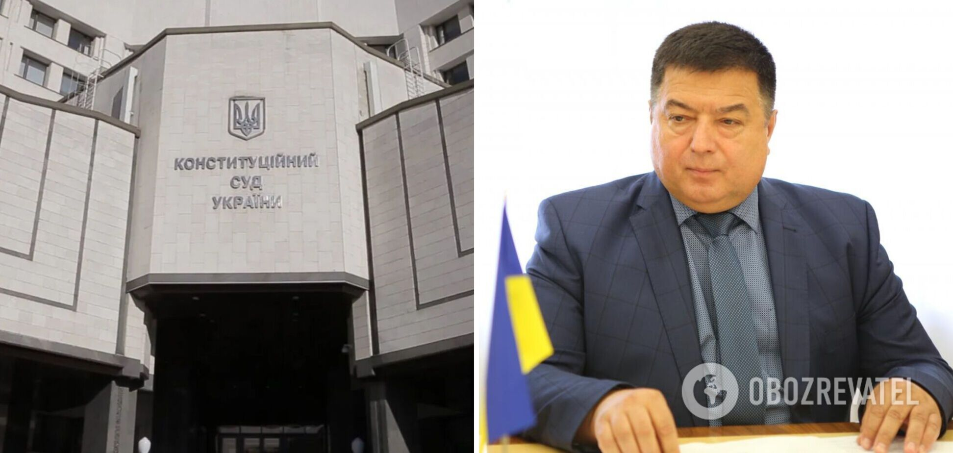 Судья КСУ АлександрТупицкий