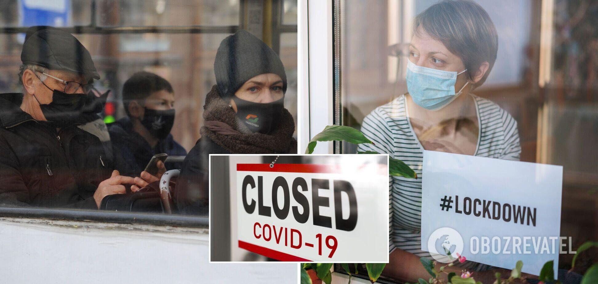 Ще одне місто в Україні закриється на локдаун: що заборонено