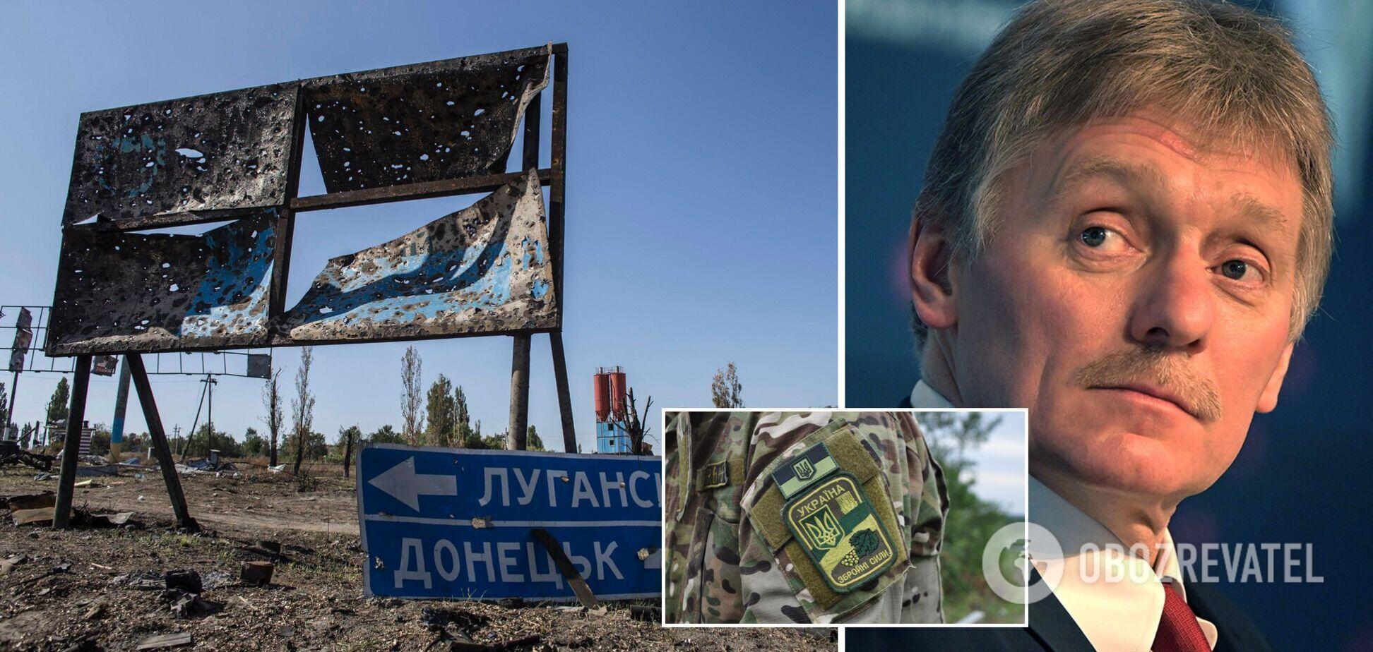 У Кремлі звинуватили ЗСУ в провокаціях на Донбасі і хочуть захищати 'своїх громадян'