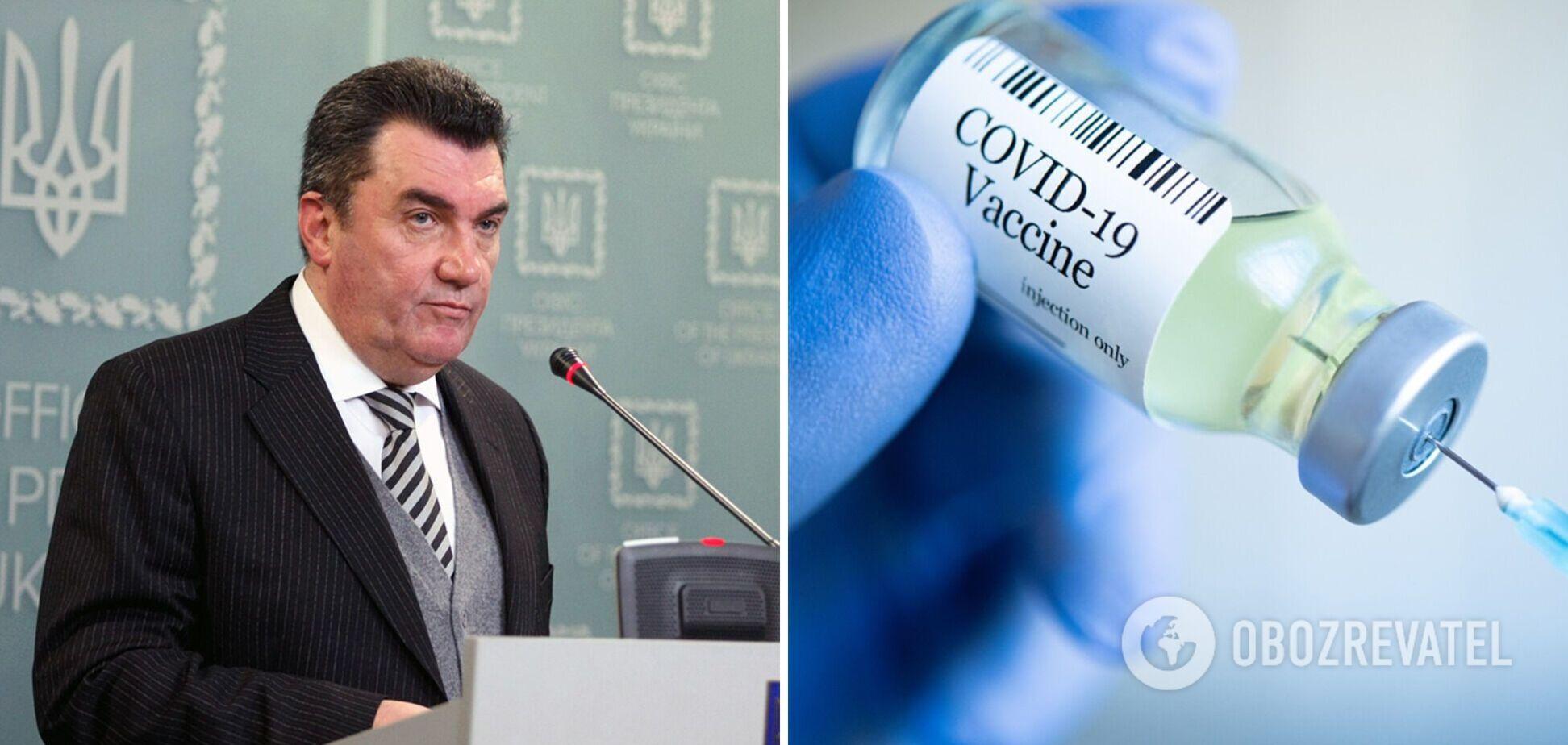 Данилов анонсировал указ Зеленского по вакцинации против COVID-19