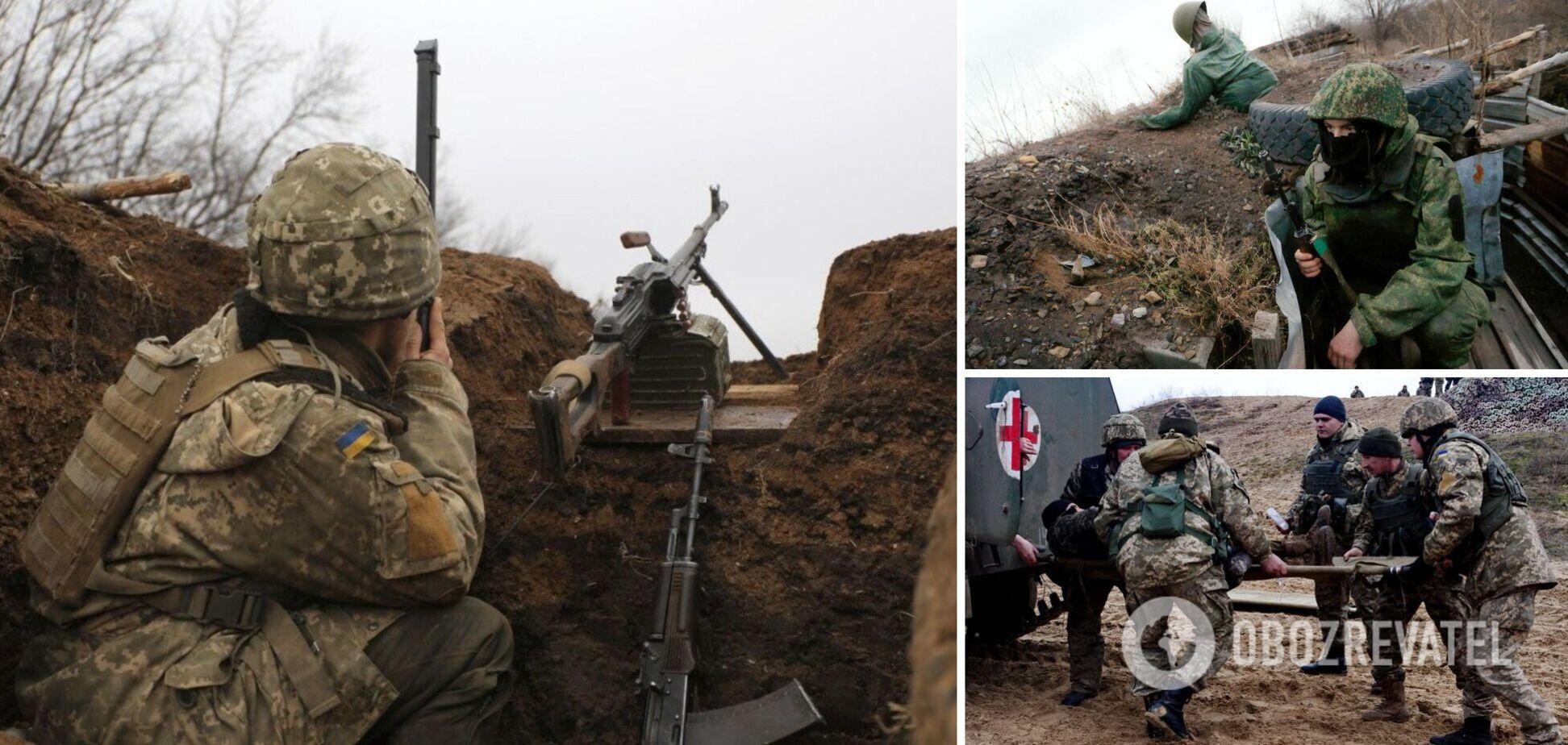 'Л/ДНР' вдарили по ЗСУ із забороненої зброї: захисник України дістав поранення