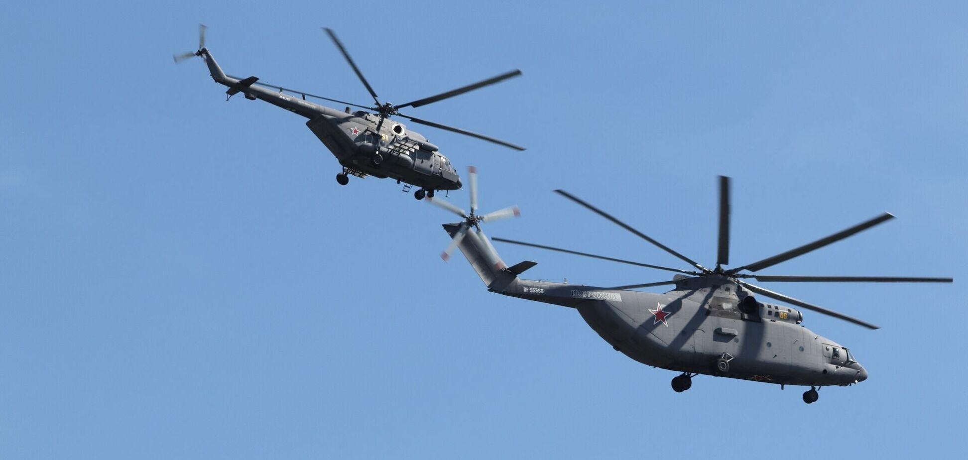 Вертолеты России