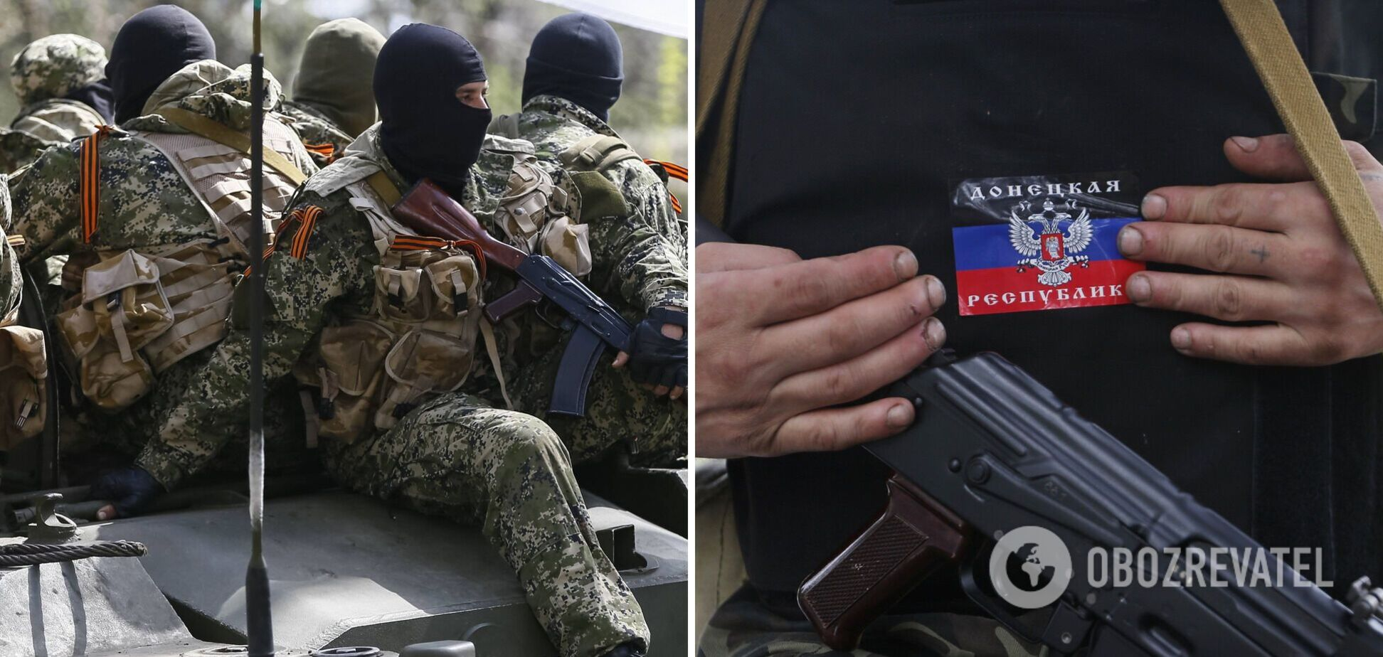 Терористи 'ДНР'