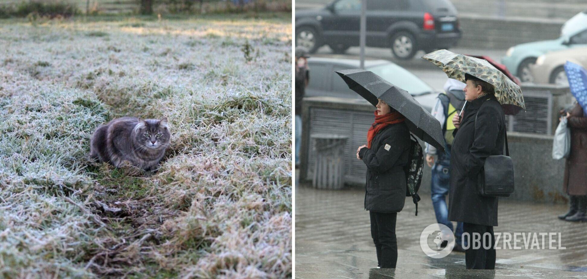 До Києва прийдуть дощі та холоди