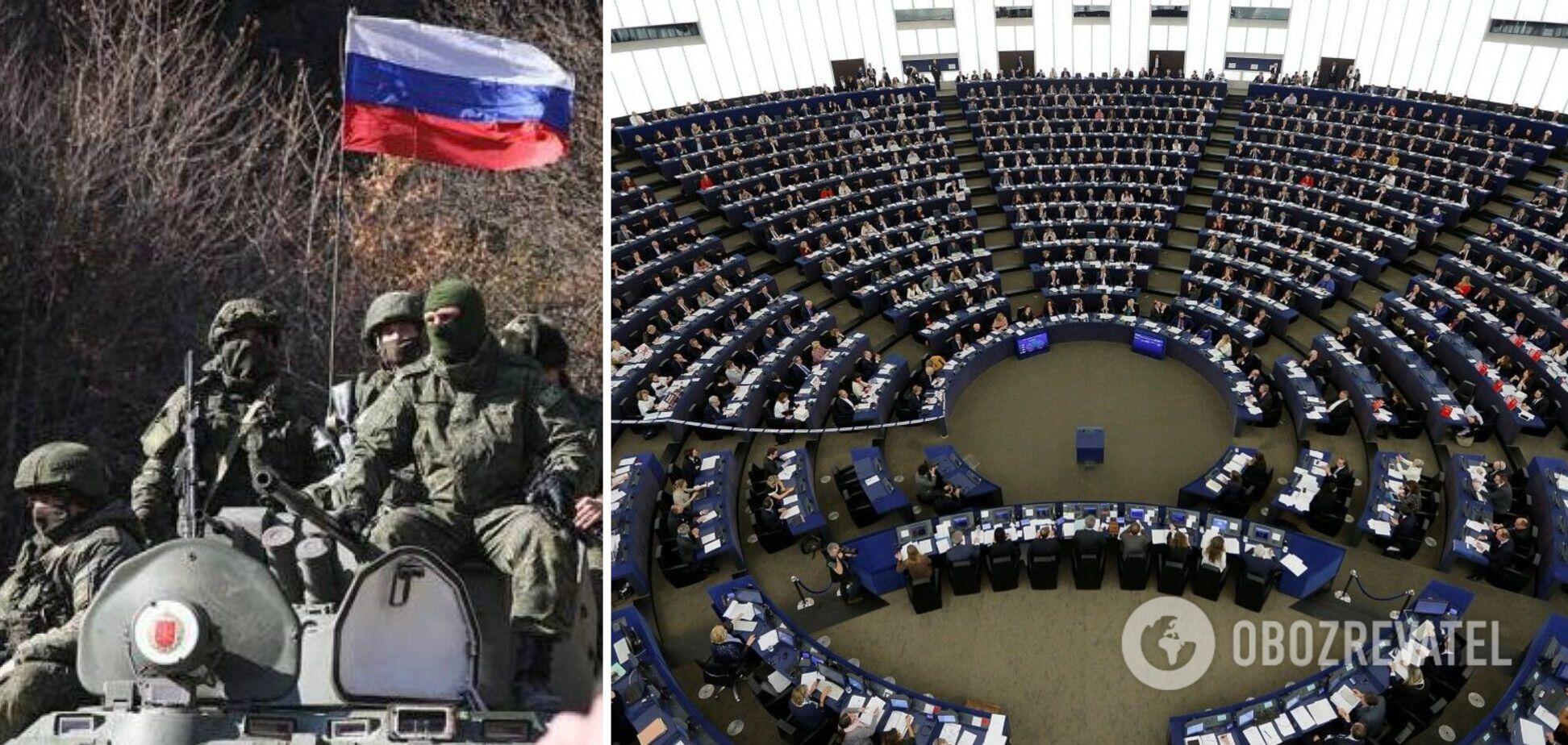 В ЕП отреагировали на эскалацию агрессии РФ