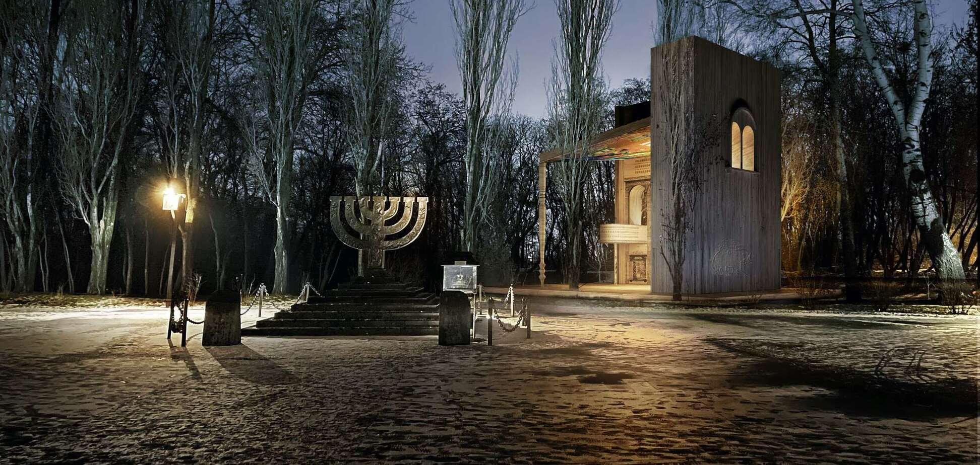 У Києві в Бабиному Яру з'явиться унікальна синагога. Фото