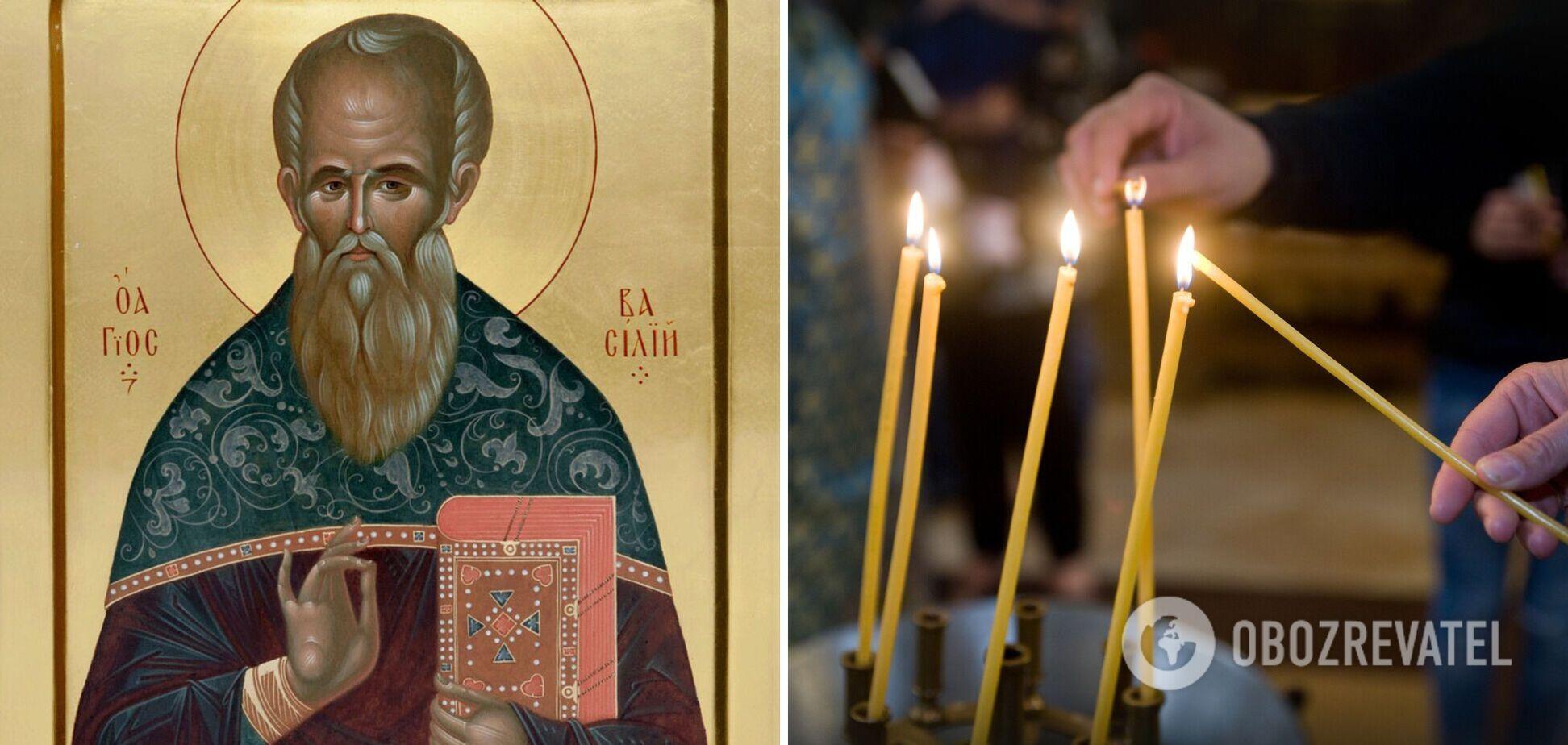 4 квітня церква вшановує пам'ять священномученика Василя Анкірського