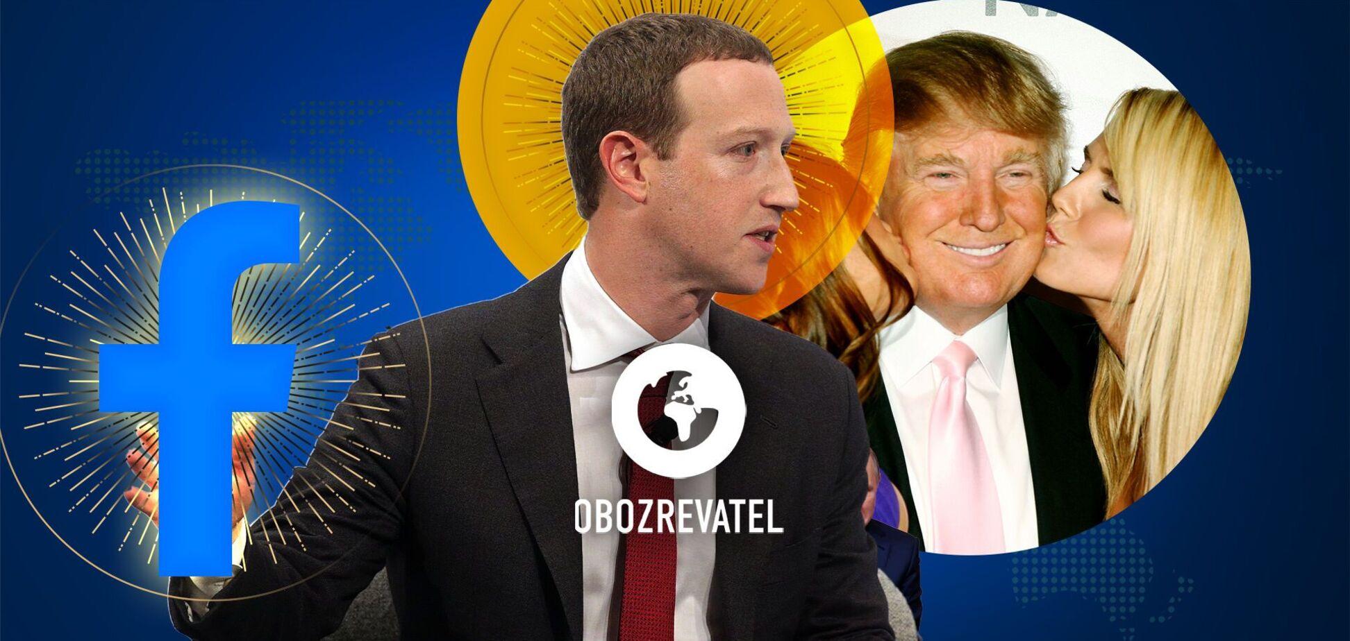 Боротьба Facebook із Трампом, працевлаштування іноземців у Польщі та жертви на Тайвані – дайджест міжнародних подій