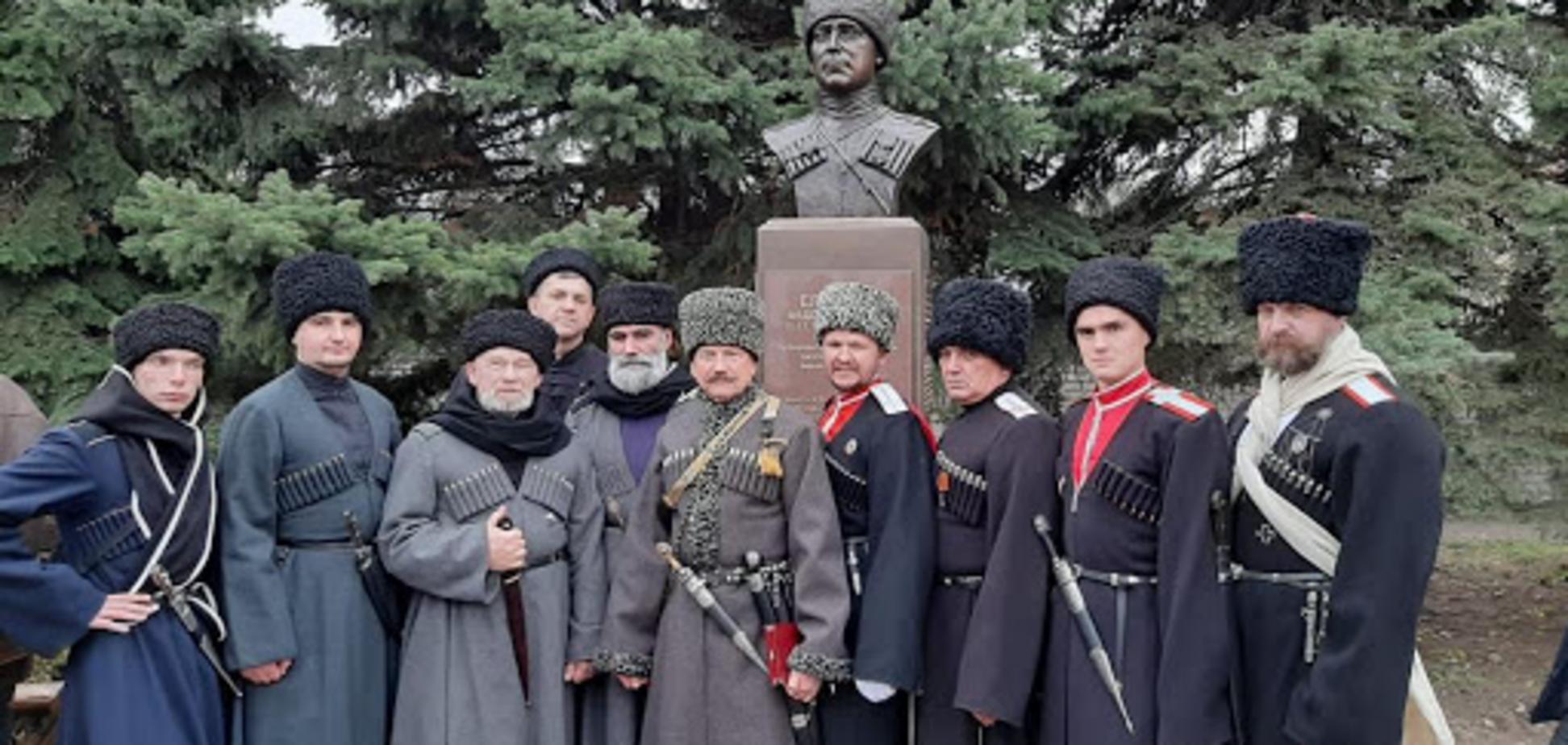 Запорожские казаки на Кубани, или Украинский язык над Черным морем