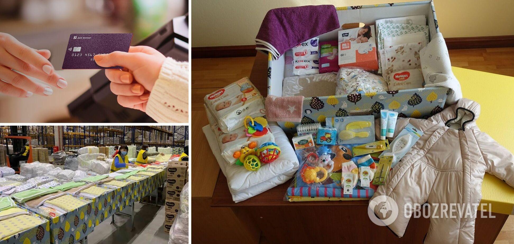В Украине вернули 'пакет малыша': что внутри, как получить и почему мамы берут его вместо денег