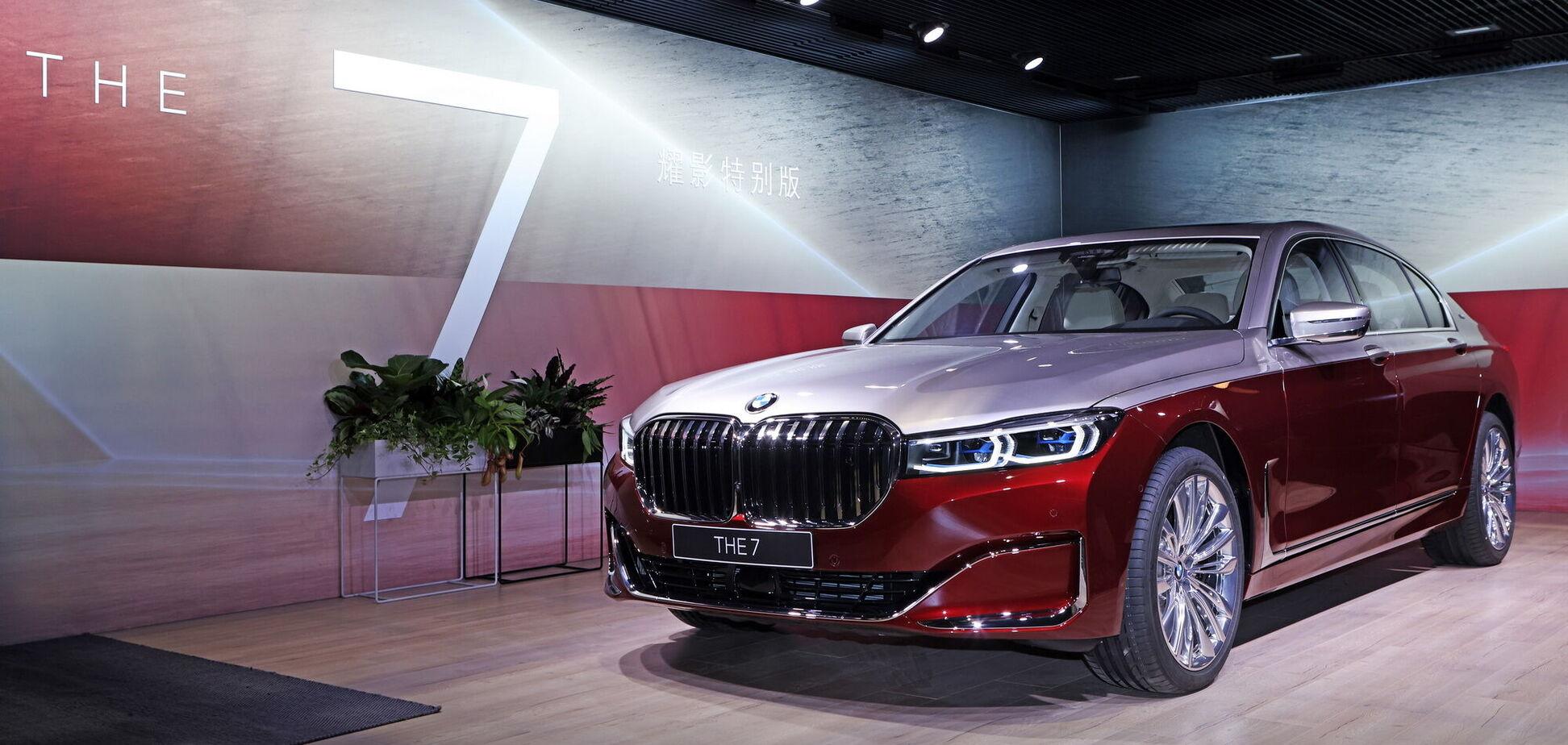 BMW показала лімузин у стилі Maybach