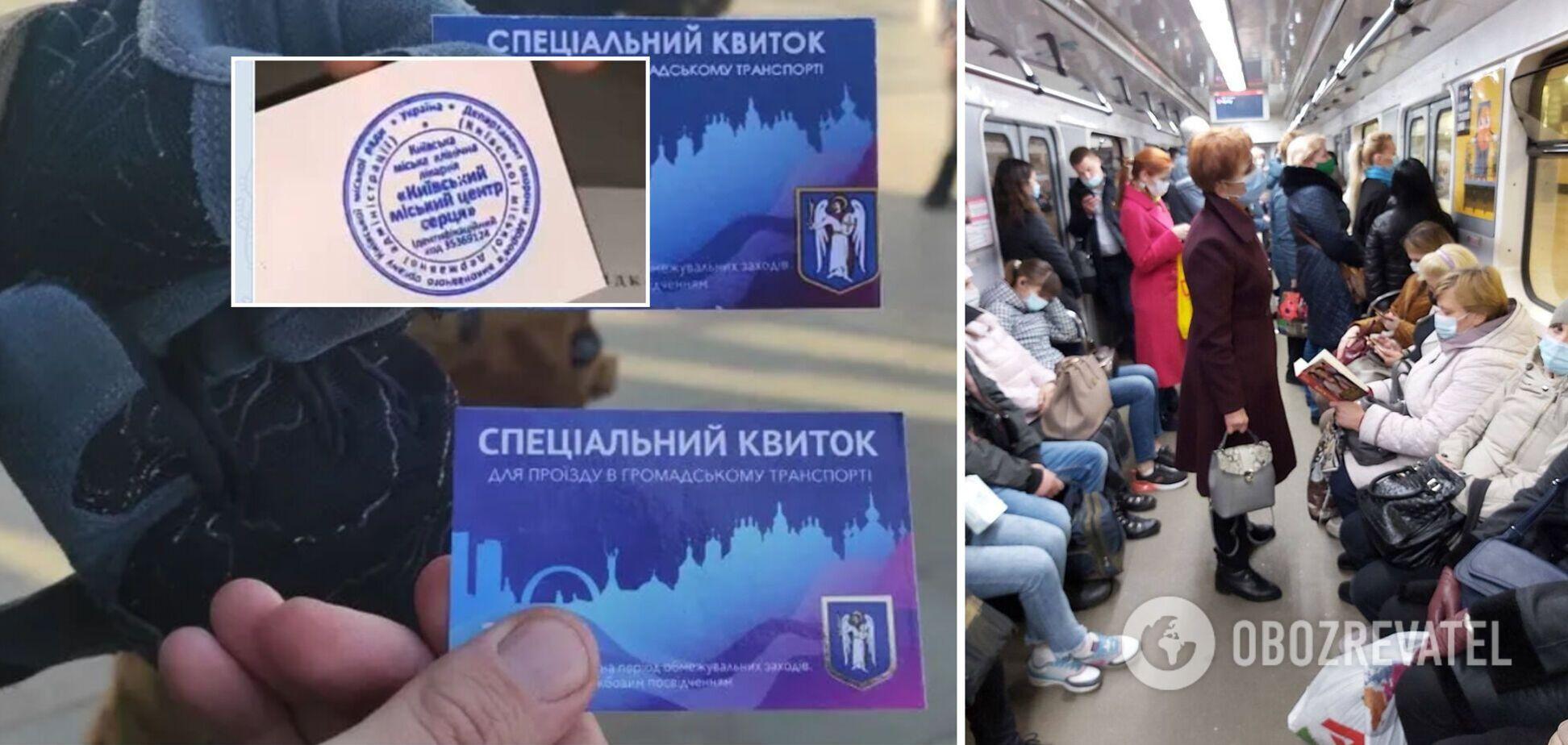 В Киеве процветает 'черный рынок' спецпропусков: раскрываем детали