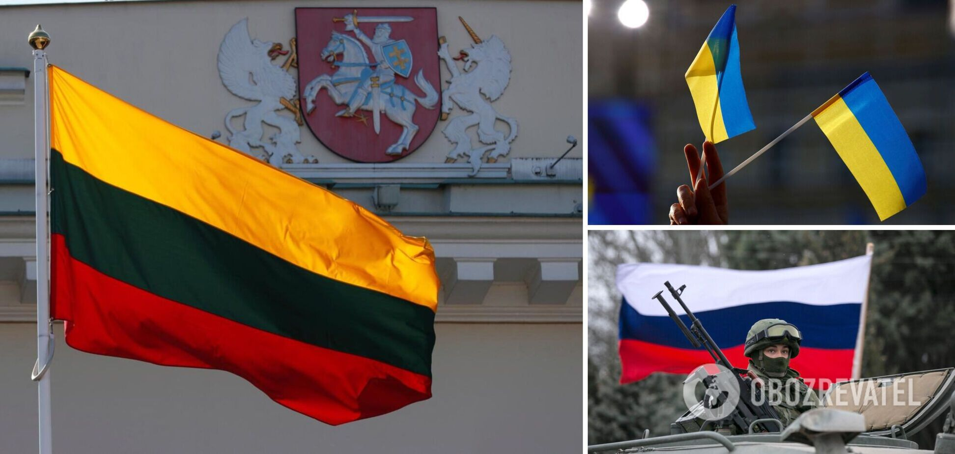 МИД Литвы: агрессия России против Украины – это нападение на демократический мир