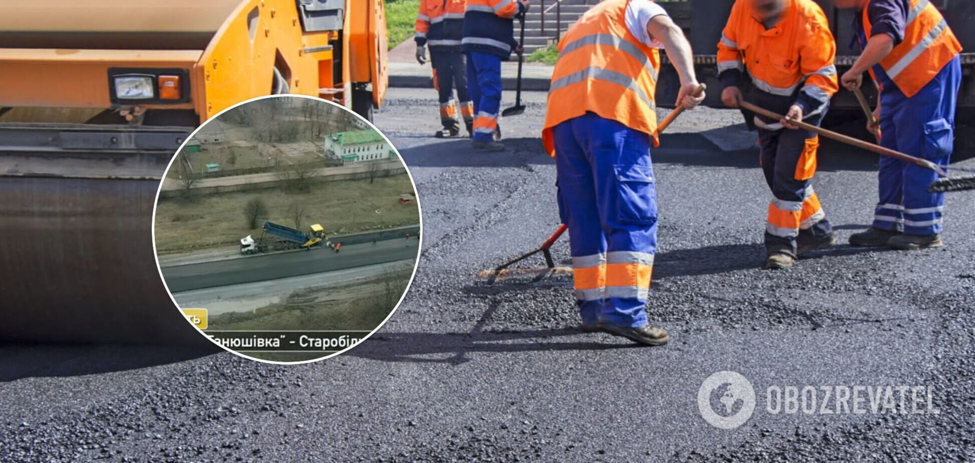 Десятки спецмашин і дорожників почали 'Велике будівництво' траси Лисичанськ – Бахмут