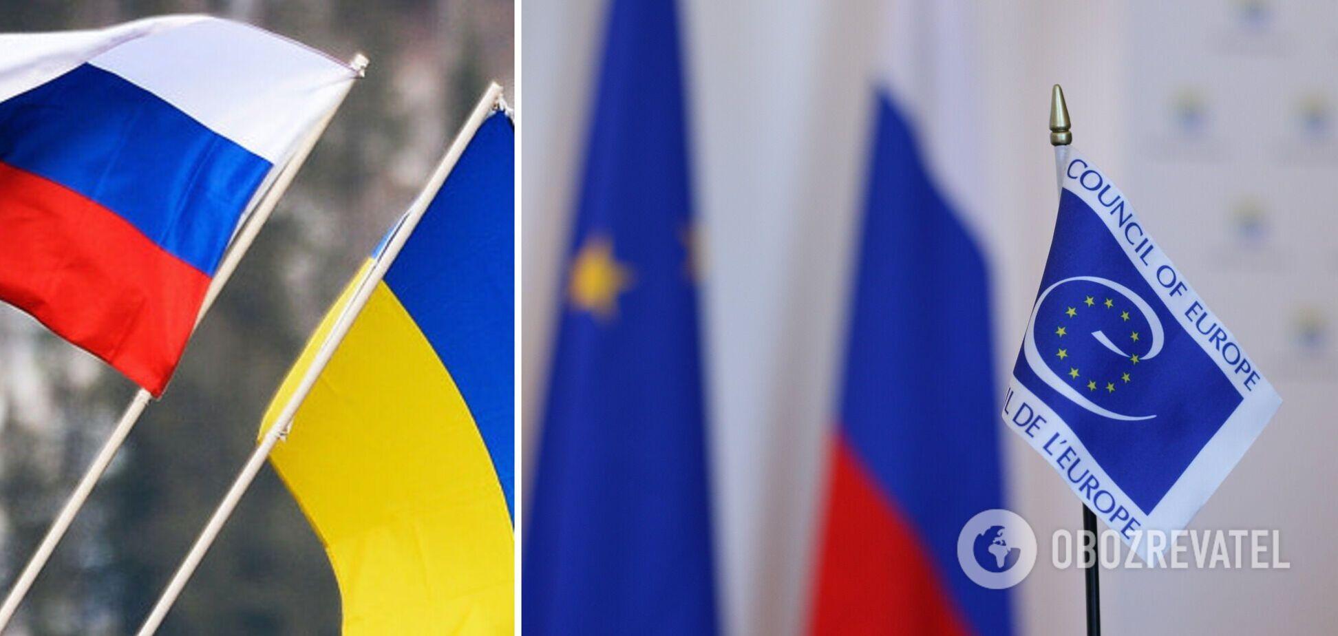 У Раді Європи зробили важливу заяву про підтримку України в умовах агресії РФ