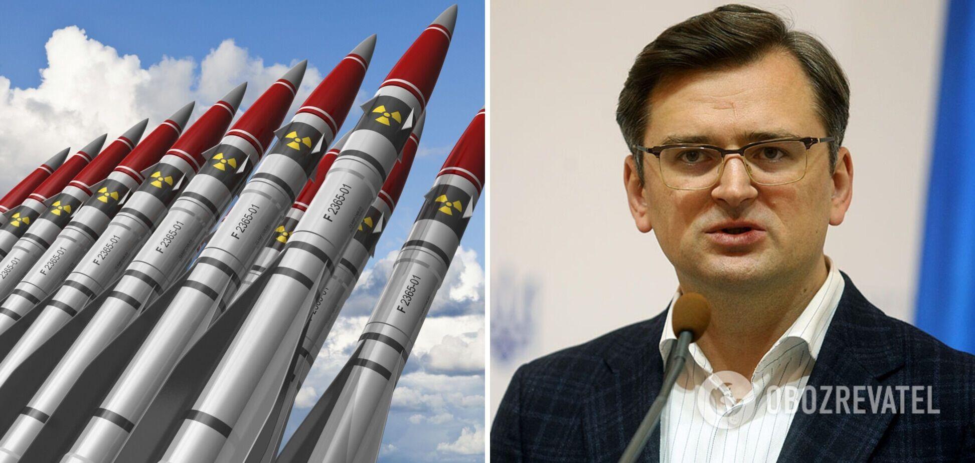 Кулеба відповів, чи планує Україна відновити ядерний статус