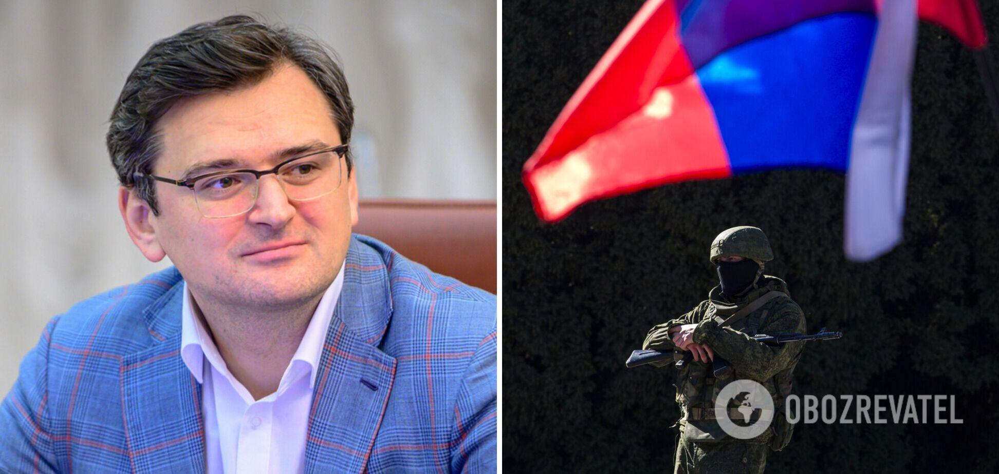 Глава МЗС Дмитро Кулеба