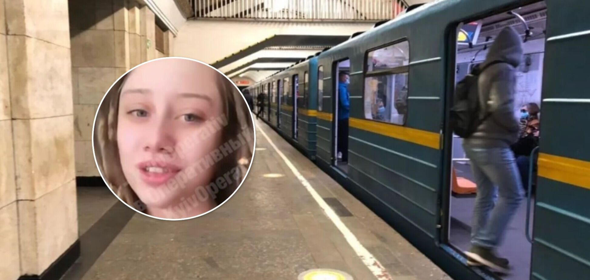 Пассажирка, курившая в метро Киева, заявила о возросшей популярности