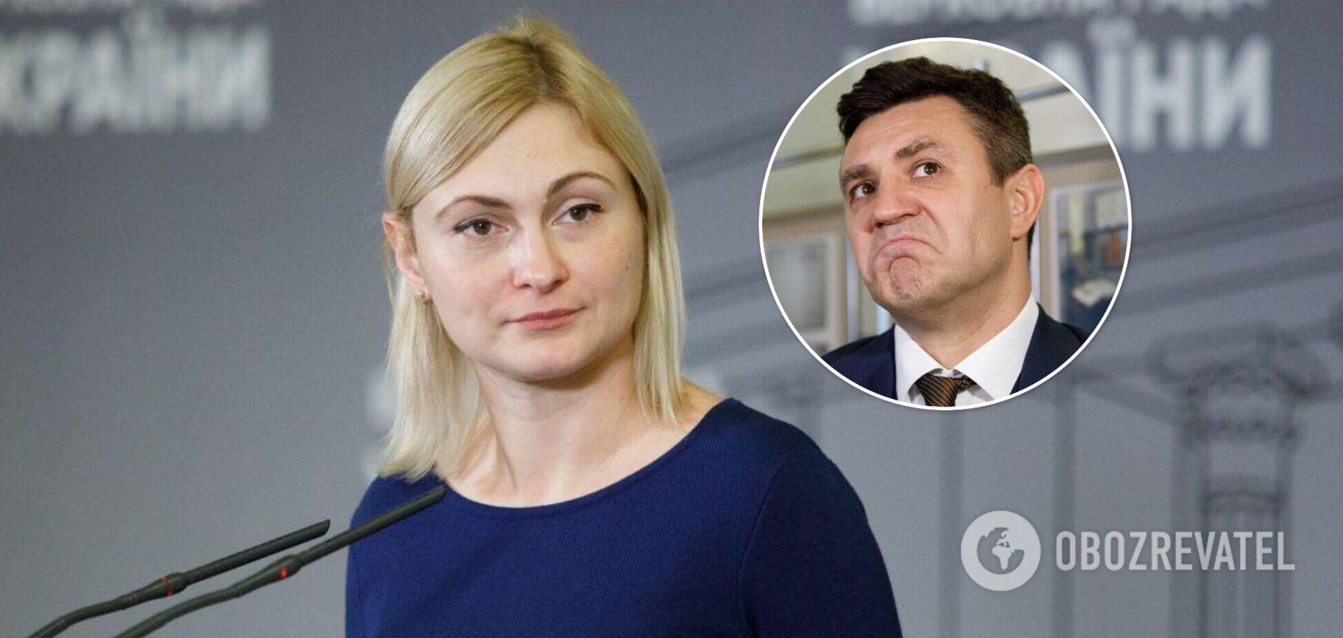 'Слуга' Кравчук: с Тищенко после скандала с вечеринкой должен говорить Арахамия