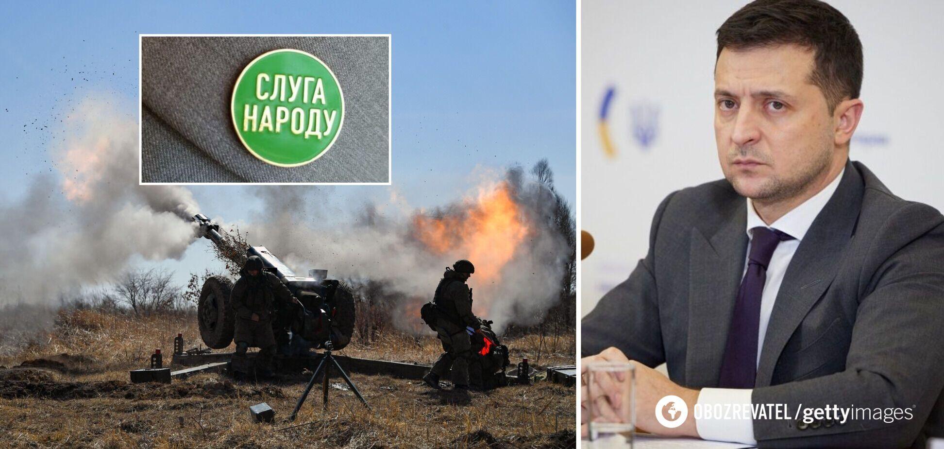 'Слуги' закликали Зеленського розірвати дипломатичні відносини з Росією