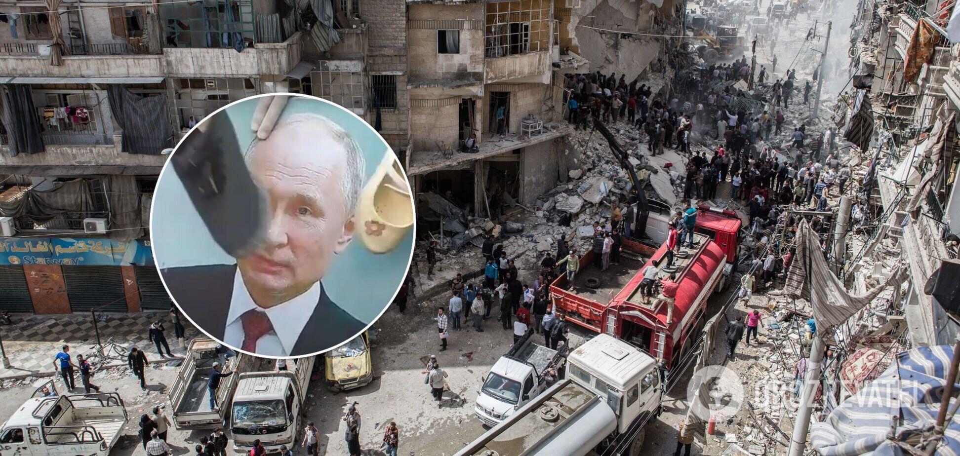 Путина 'били' тапками по лицу в Сирии. Видео