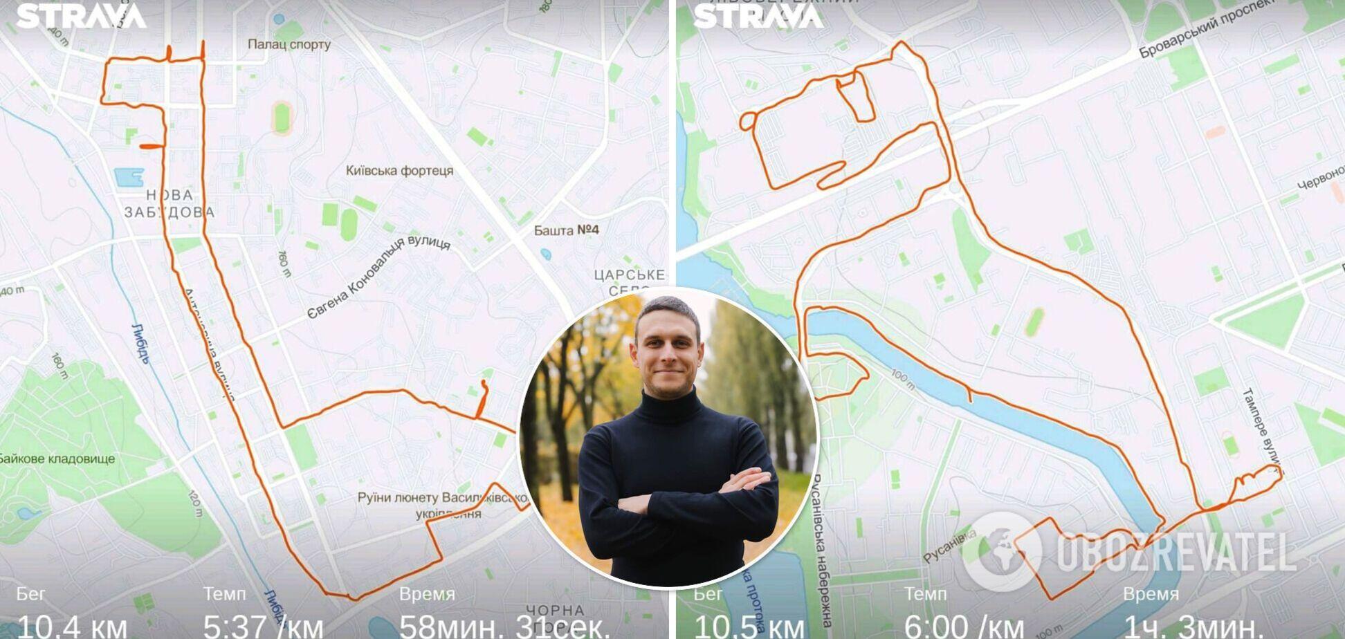 Жирафа, птах, слон: у Києві чоловік створює унікальні малюнки на мапі власних пробіжок. Фото