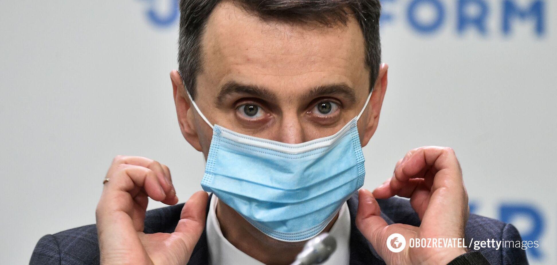 Ляшко сказал, почему в 2021 году в Украине не будут продавать вакцину от COVID-19