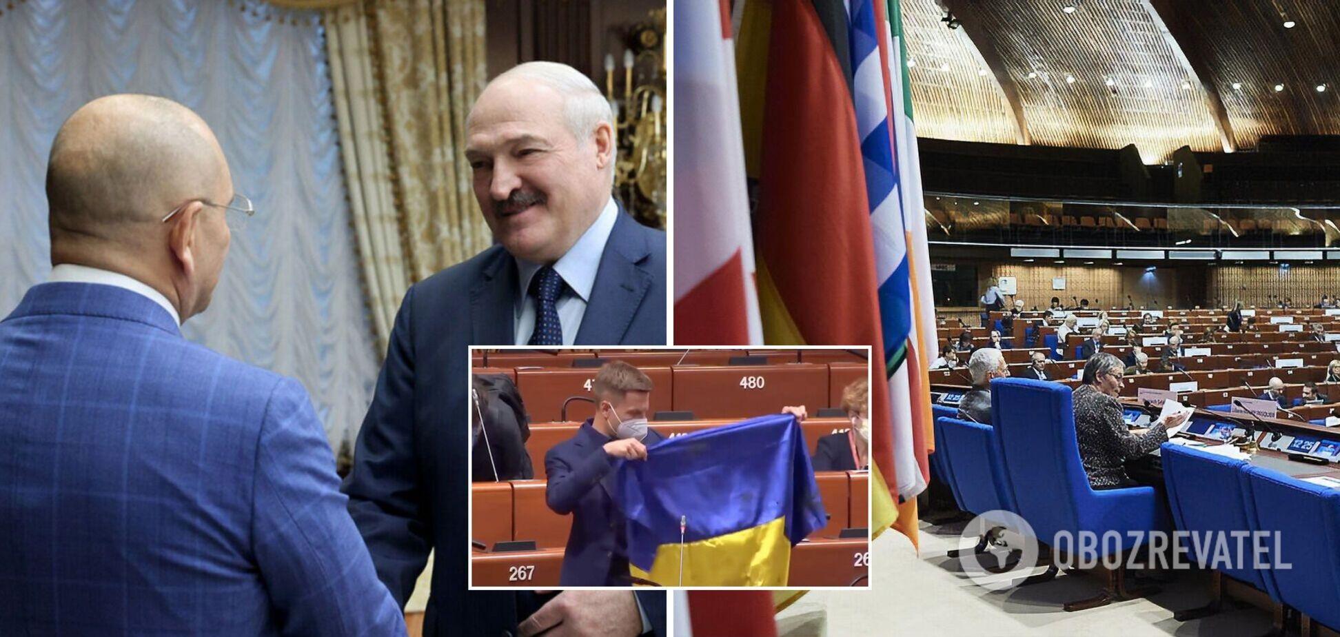 Новини України: в ПАРЄ розгорнули прострелений прапор, а 'слуга' заявив про 'любов' до Лукашенка