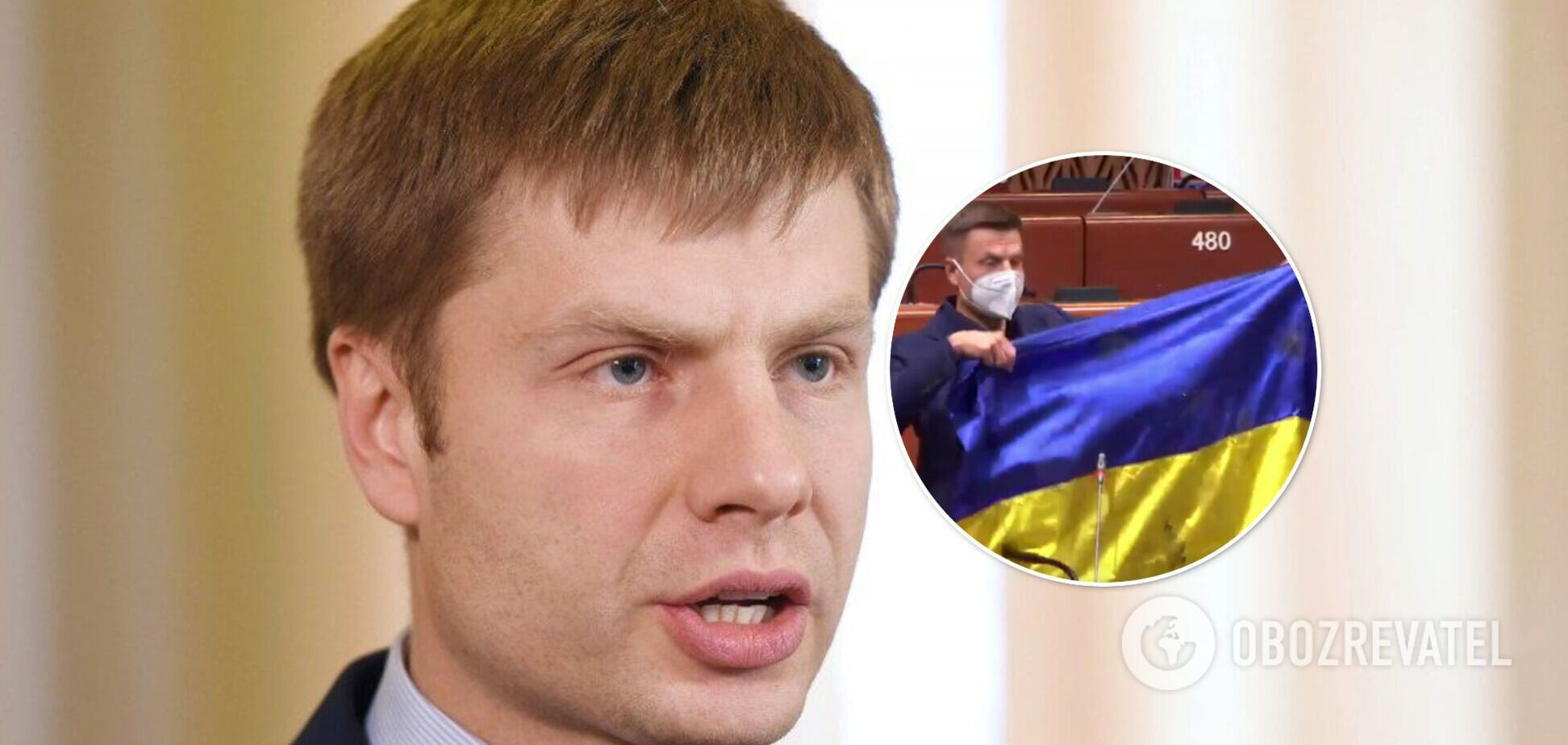 Олексій Гончаренко в ПАРЄ