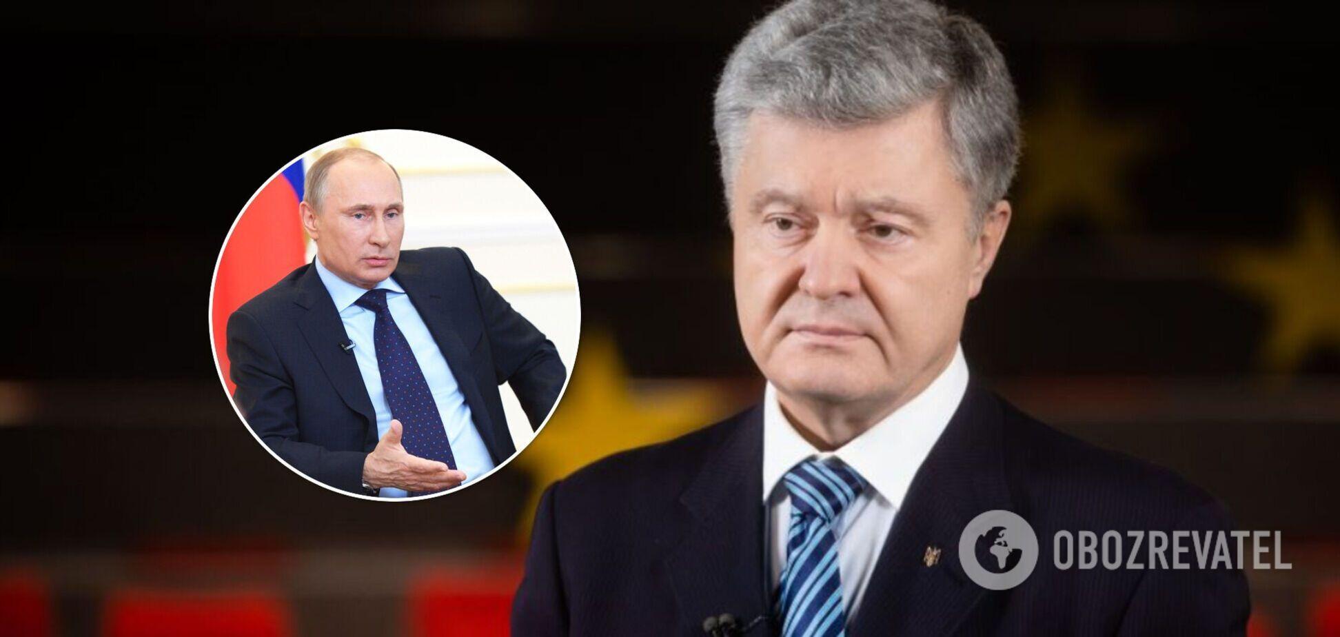 Порошенко: Путин, отцепись от Украины, выведи своих бандитов