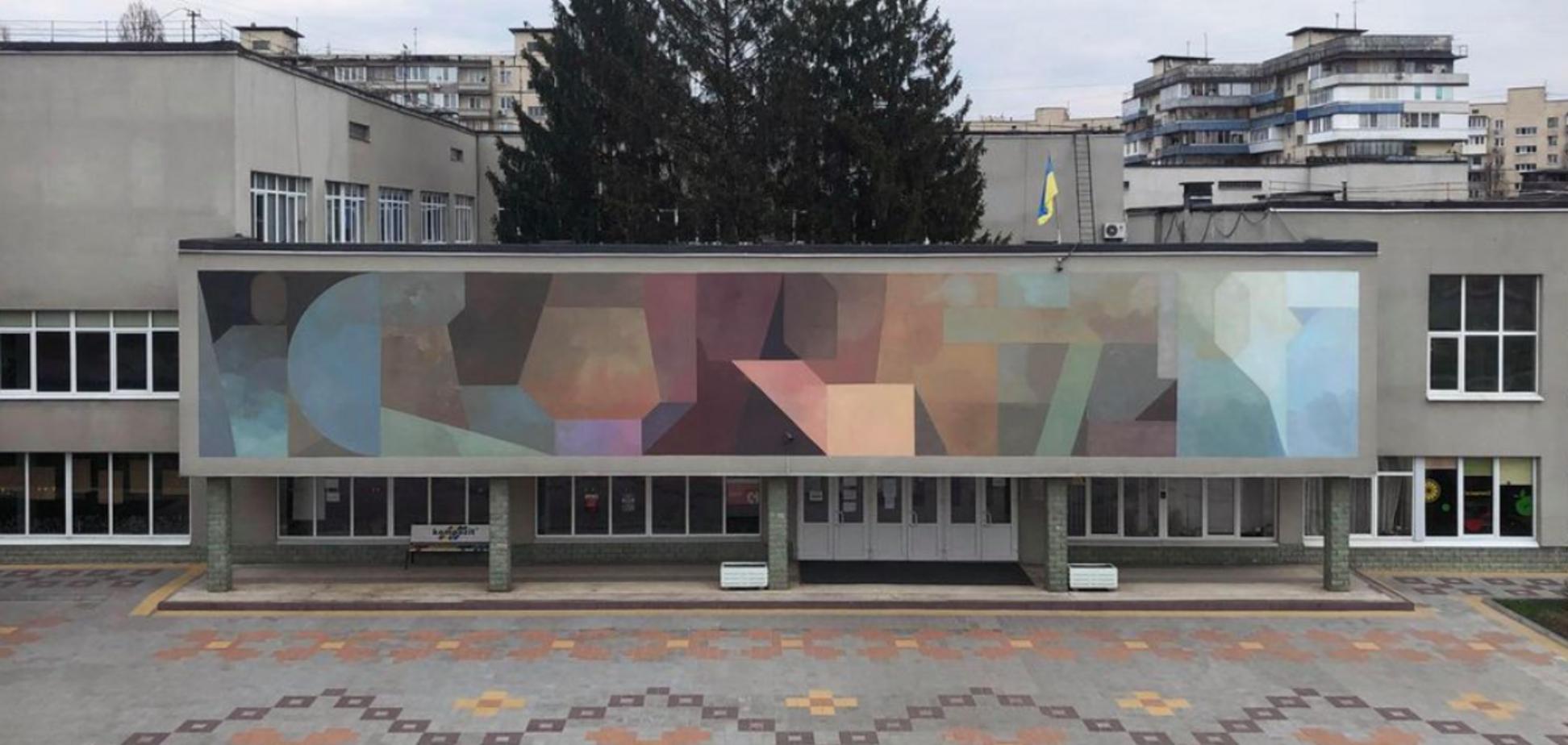 Французький художник перетворив фасад школи в Києві на витвір мистецтва