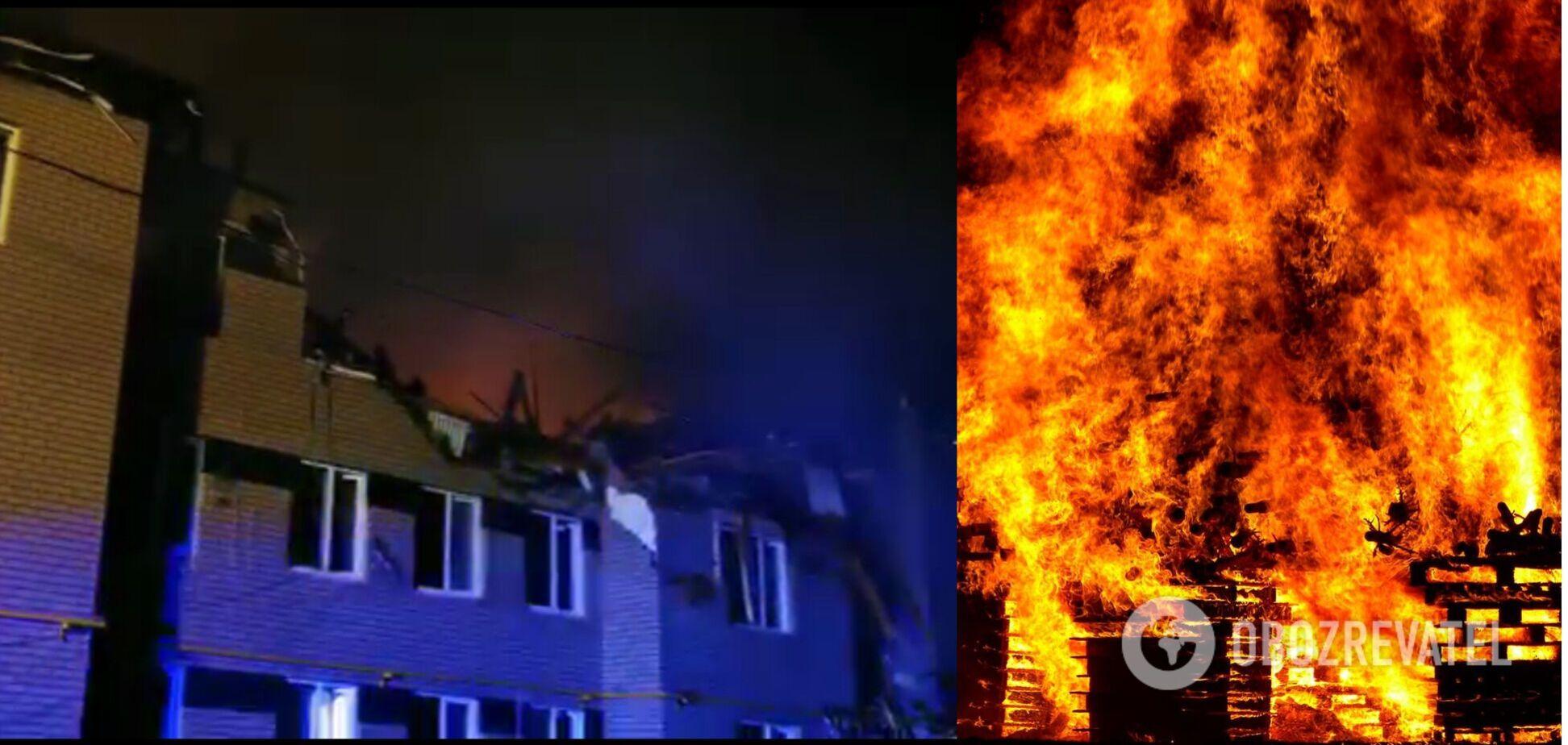 Взрыв и пожар в жилом доме