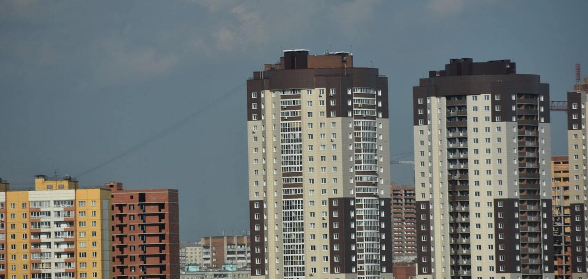 Ціни на квартири в Україні продемонстрували впевнене зростання