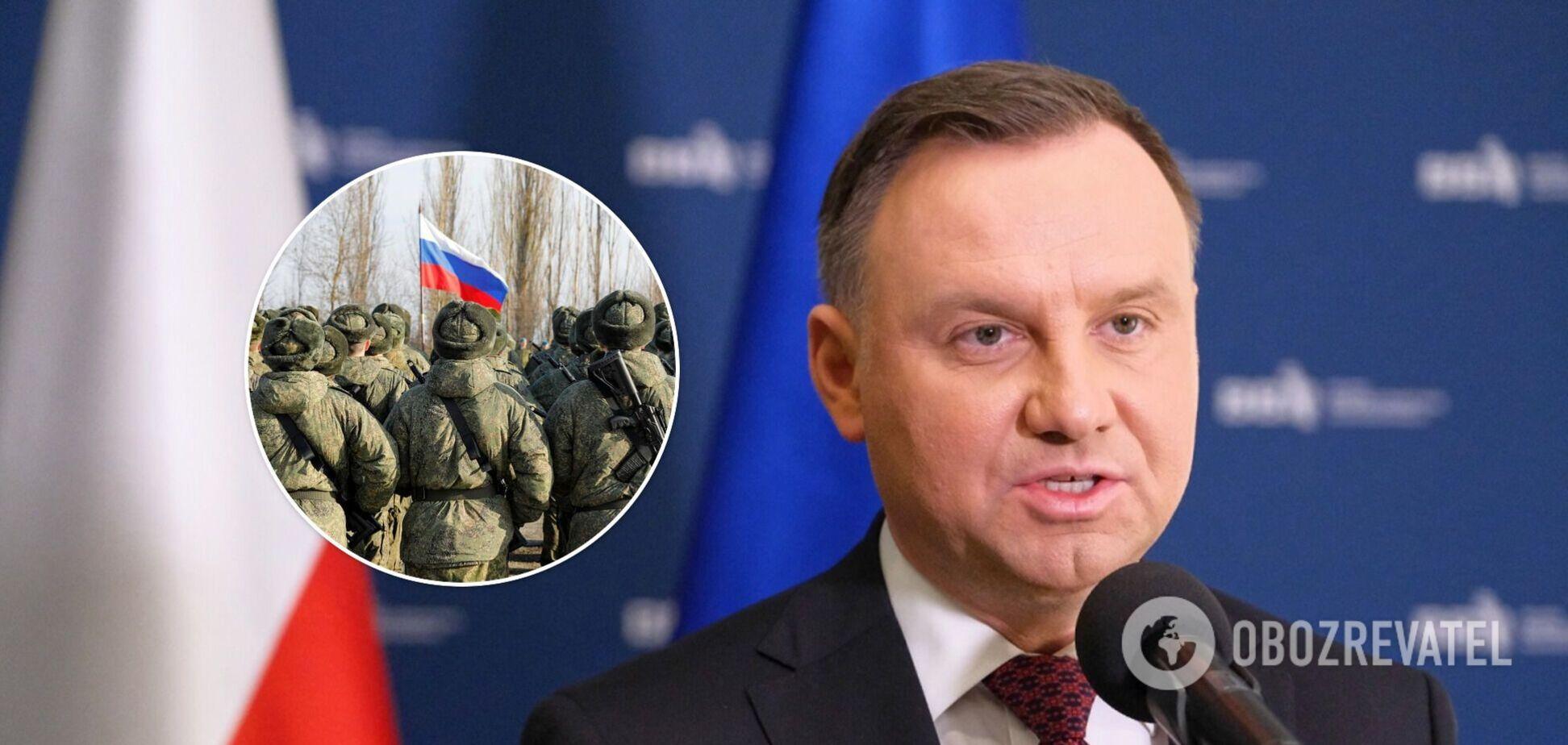 Дуда скликав керівництво військових і спецслужб через війська РФ біля кордонів України