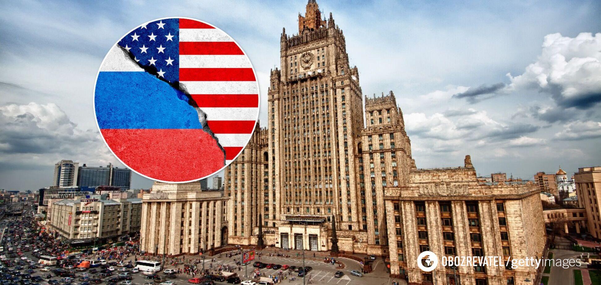 Дипломата з посольства США терміново викликали в МЗС Росії