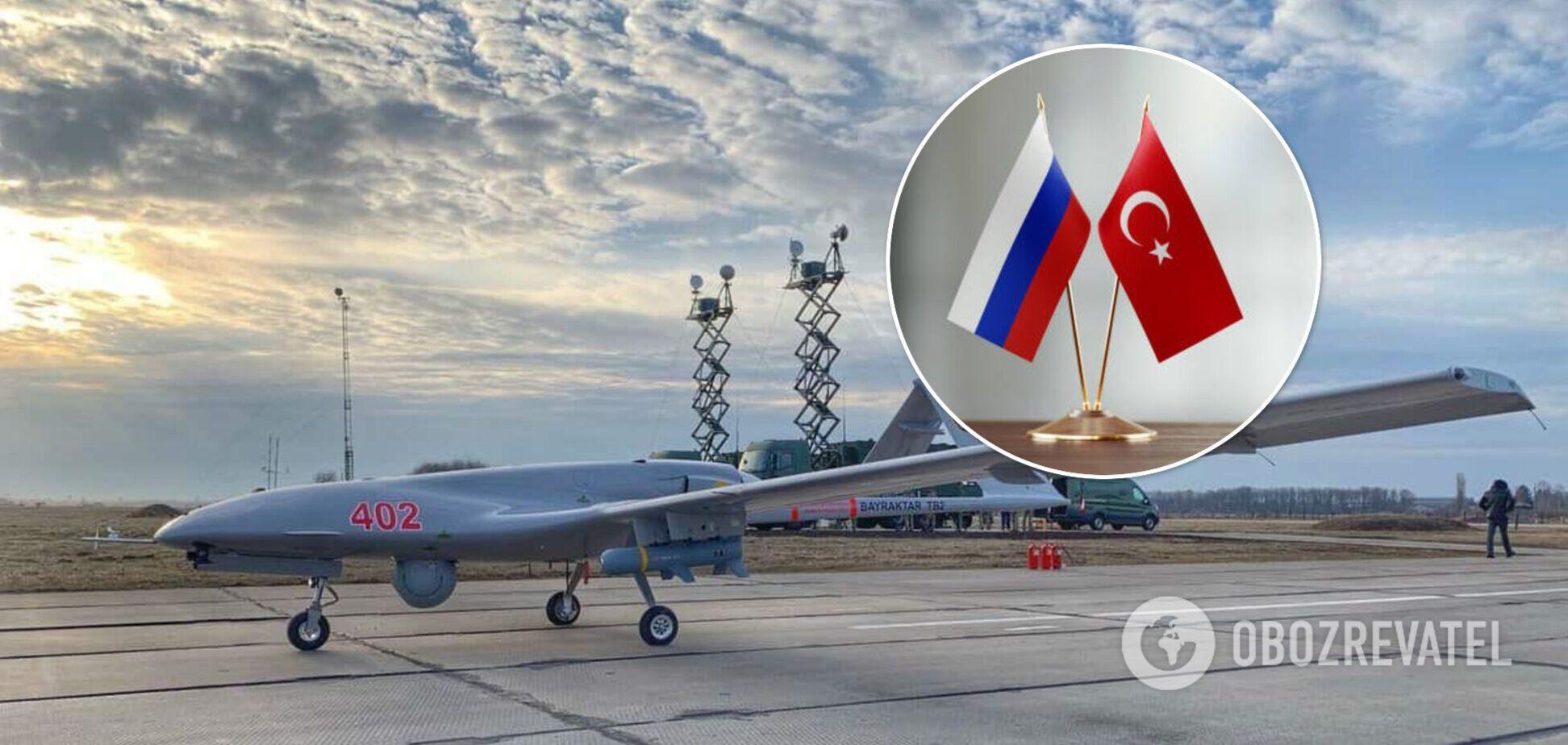 В России не исключили 'разрыва' с Турцией из-за продажи беспилотников Украине
