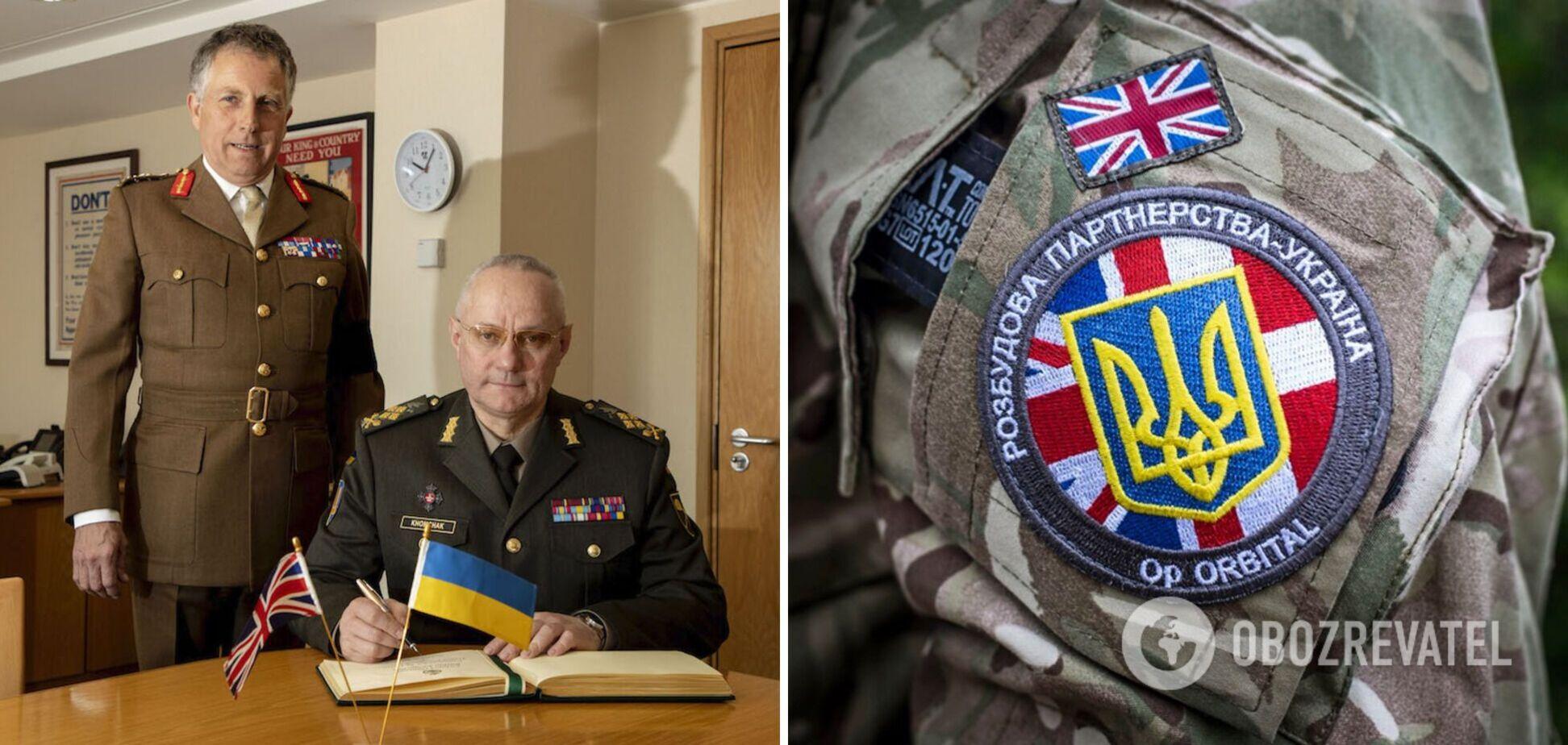 Україна та Британія посилять співпрацю у військовій сфері