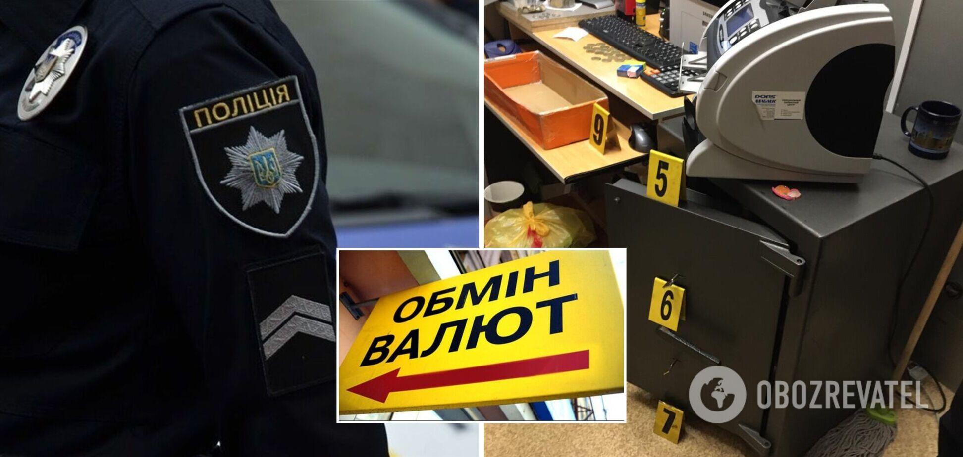 У Харкові невідомий пограбував обмінник на 1,6 млн грн. Фото