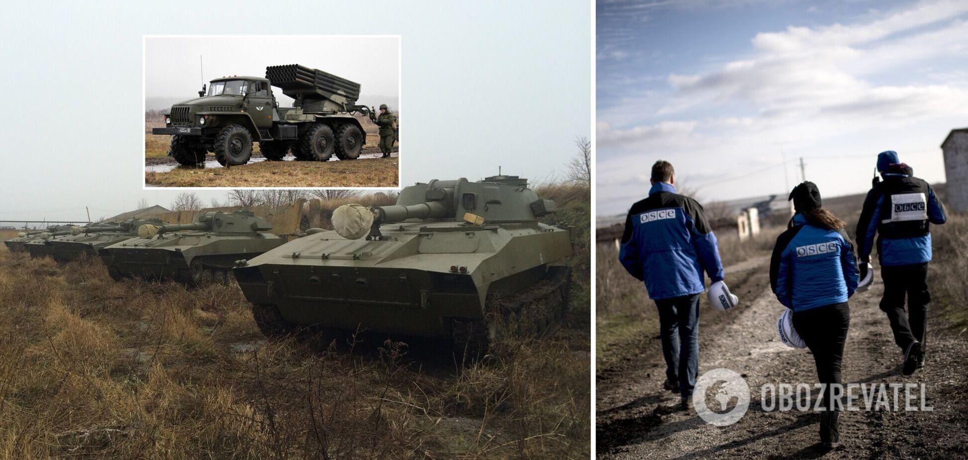 ОБСЄ засікла на Донбасі десятки 'Градів' і 'Гвоздик'