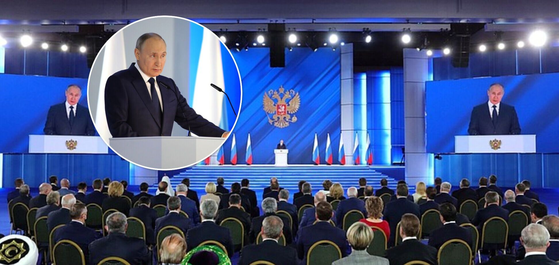 Путин пригрозил ответом обидчикам