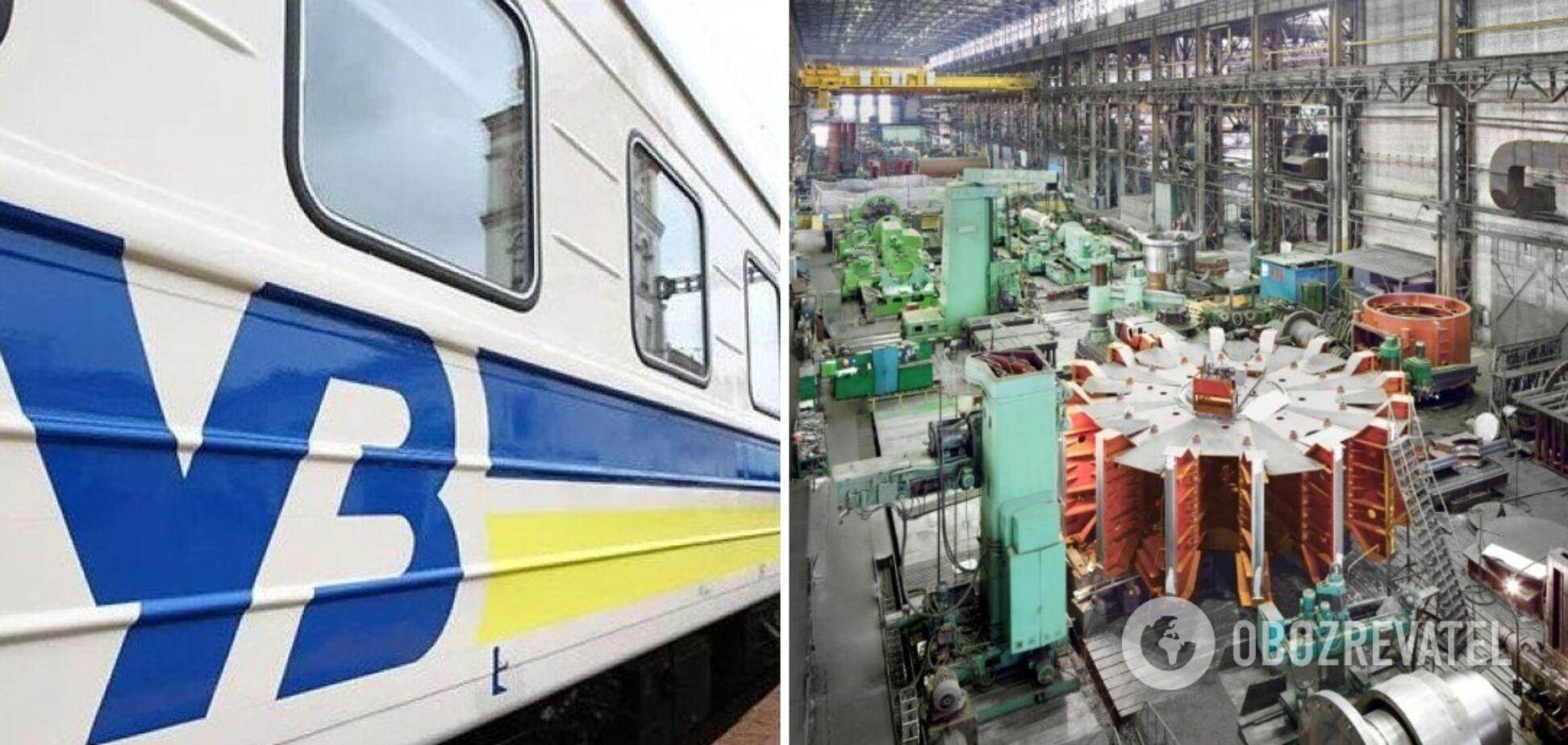 'Електроважмаш' отримав право брати участь в оновленні та модернізації локомотивного парку 'Укрзалізниці'