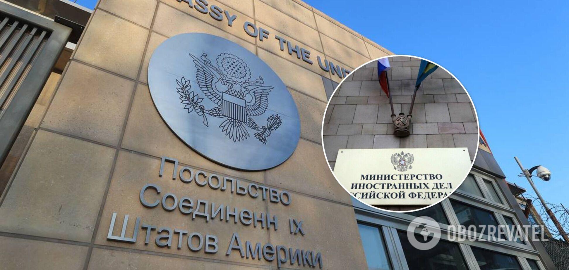 МИД РФ объявило о высылке 10 дипломатов США и анонсировало 'дальнейшие шаги'