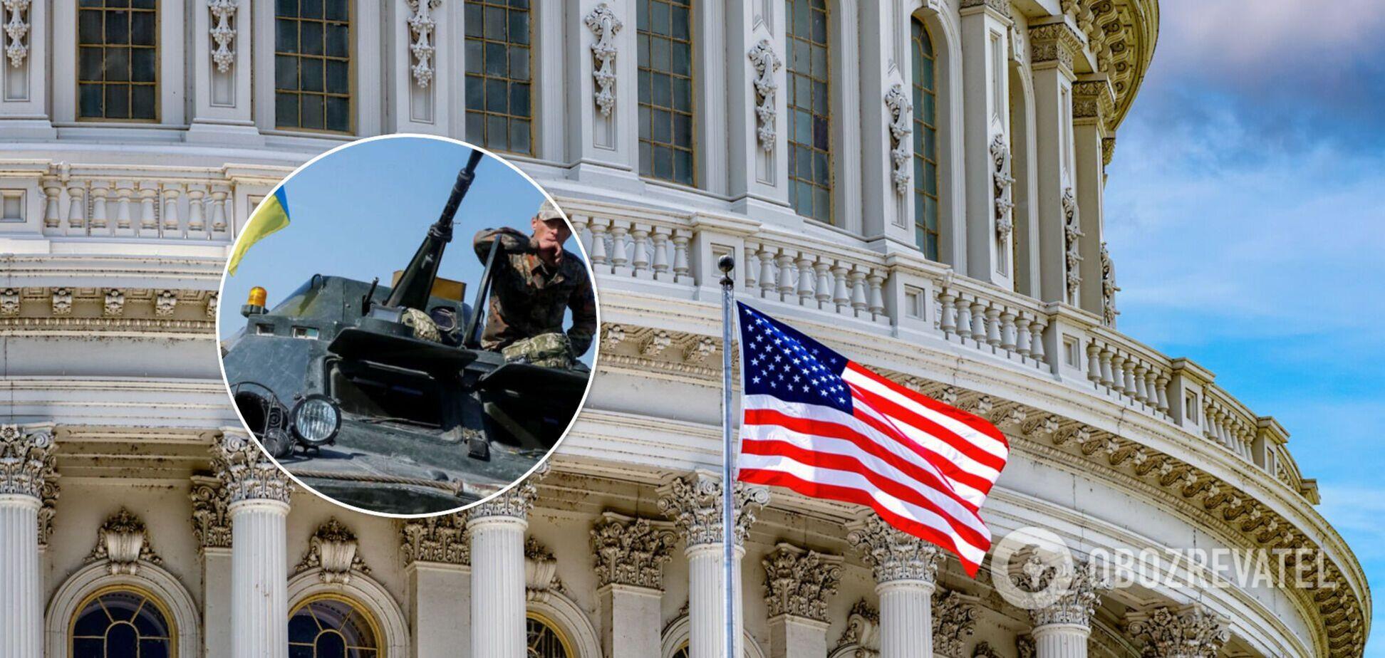 В Сенате США до $300 млн увеличили помощь Украине на летальное оружие
